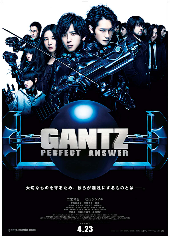 Amazon Prime Videoに『ボヘミアン・ラプソディ』や『GANTZ』など続々登場!『進撃の巨人』『有田プロレスインターナショナル』など11月新着コンテンツが解禁 art201028_amazon_6-1920x2691