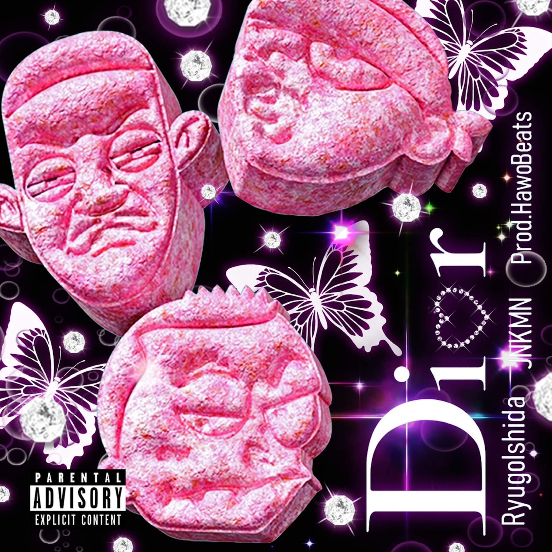 "Ryugo IshidaがJNKMNをフィーチャーした楽曲""Dior""をリリース&MVも公開! music201028_ryugoishida_1"