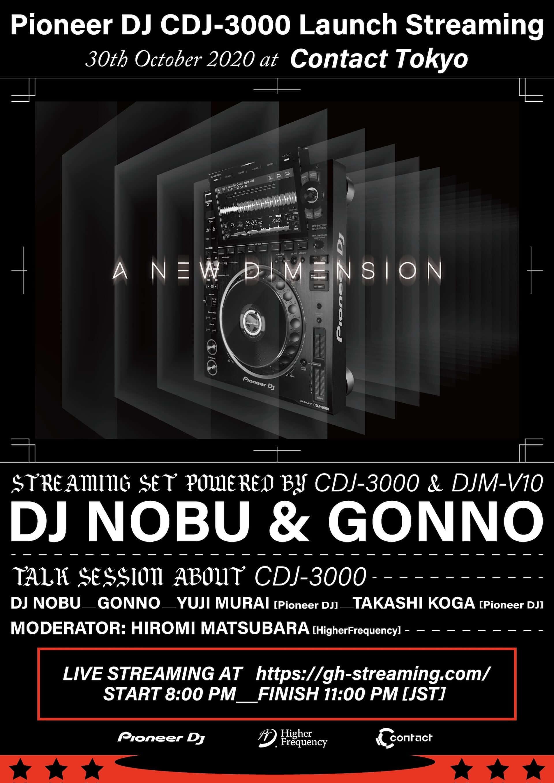 Pioneer DJ『CDJ-3000』のローンチパーティーが渋谷Contactにて明日開催!DJ Nobu、Gonno、SEKITOVA、okadadaらが出演 music201029_contact-cdj3000_3-1920x2716