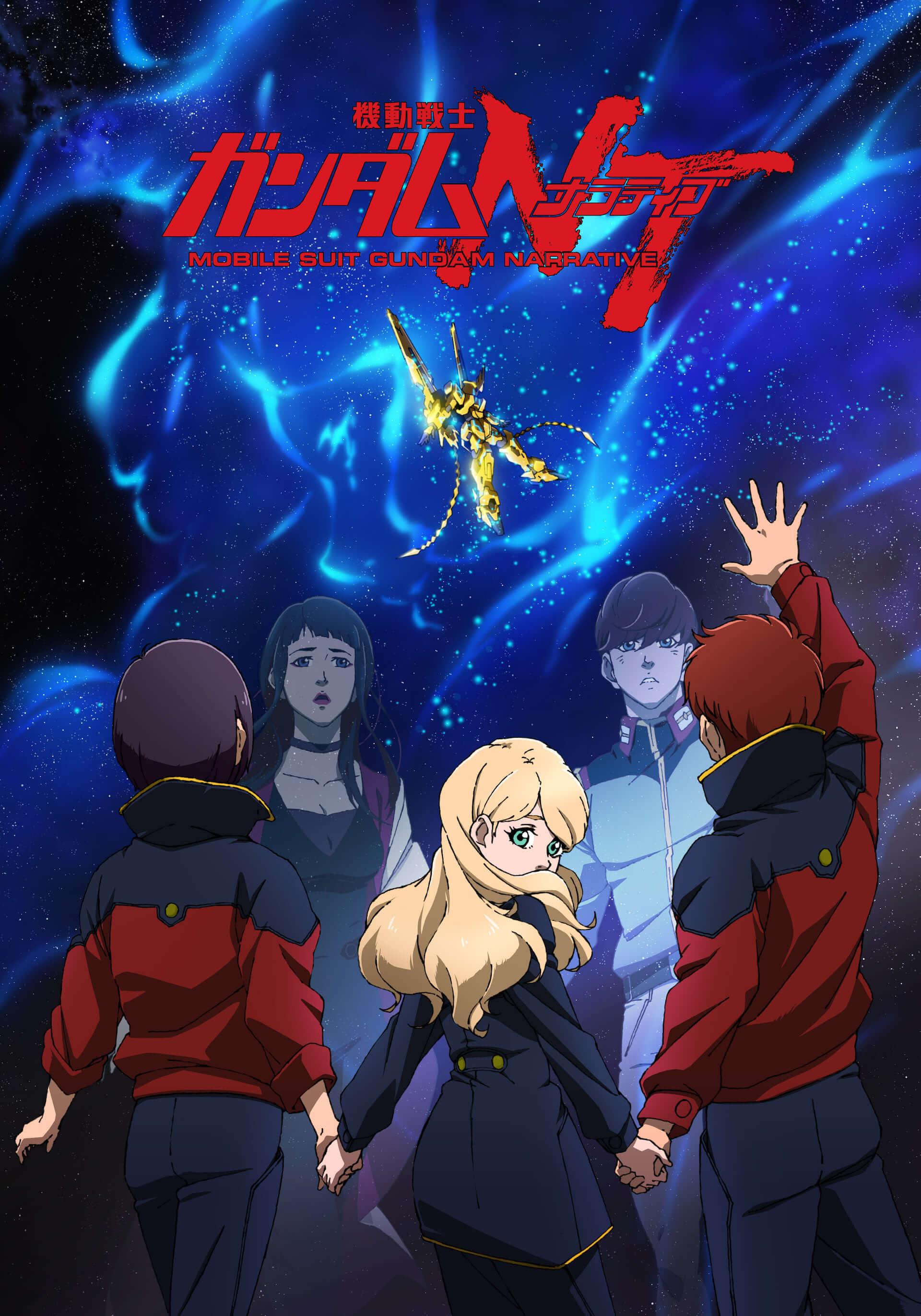 『ガンダムSEED』『ガンダム00』のスペシャルエディションが劇場初上映決定!『逆襲のシャア』など3作品の4DXリバイバル上映も film201029_gundam_12-1920x2742