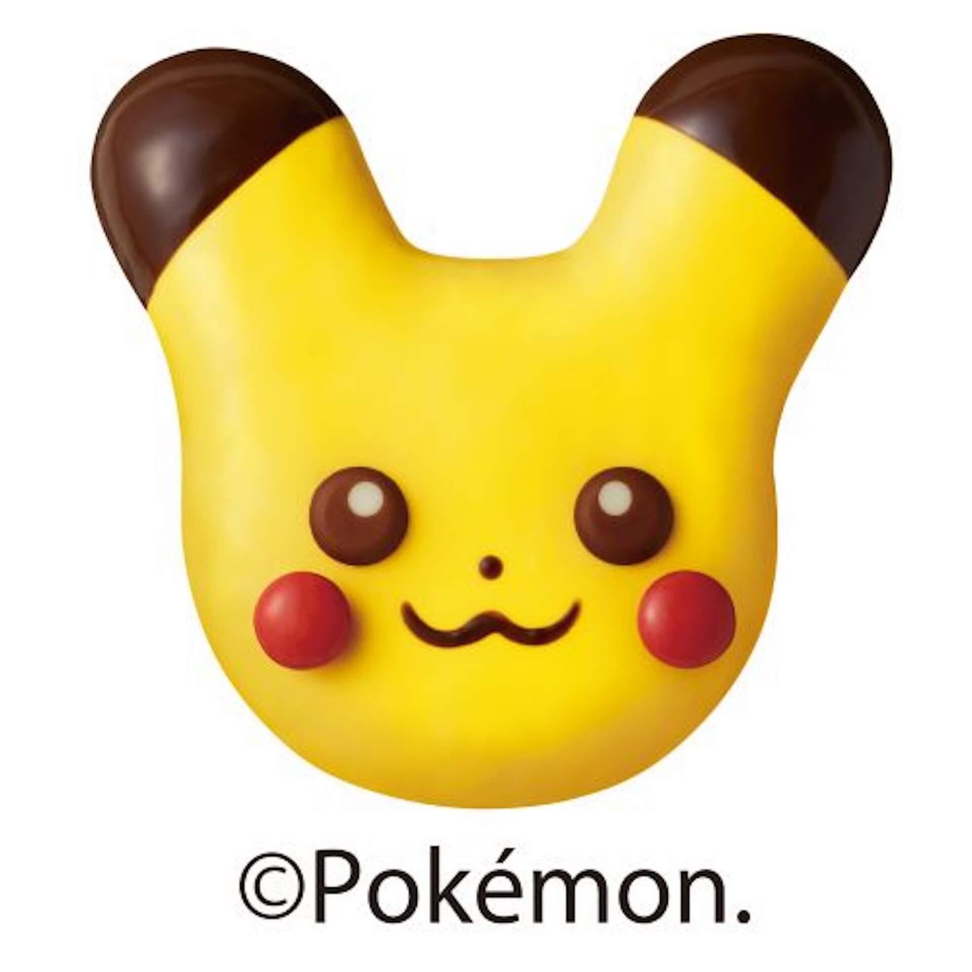 ピカチュウ&モンスターボールが今年もドーナツに!ミスタードーナツとポケットモンスターのコラボが再度実現 gourmet201029_misdo_pokemon_1