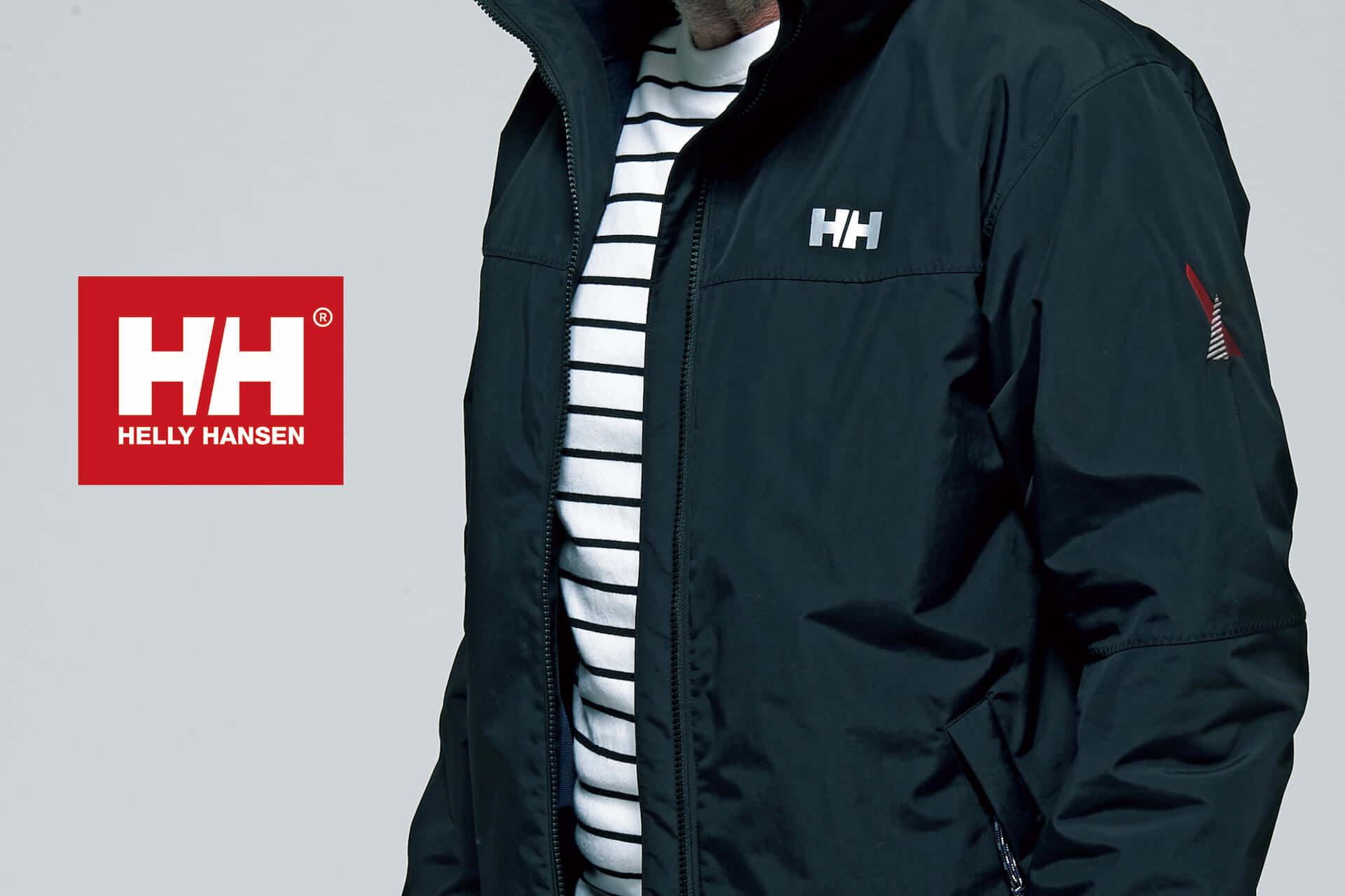 ヘリーハンセン×ライトアップショッピングクラブの別注アイテムが発売!3WAYジャケットや総裏フリースのパンツなどが登場 lf201029_helly-hansen_5-1920x1280