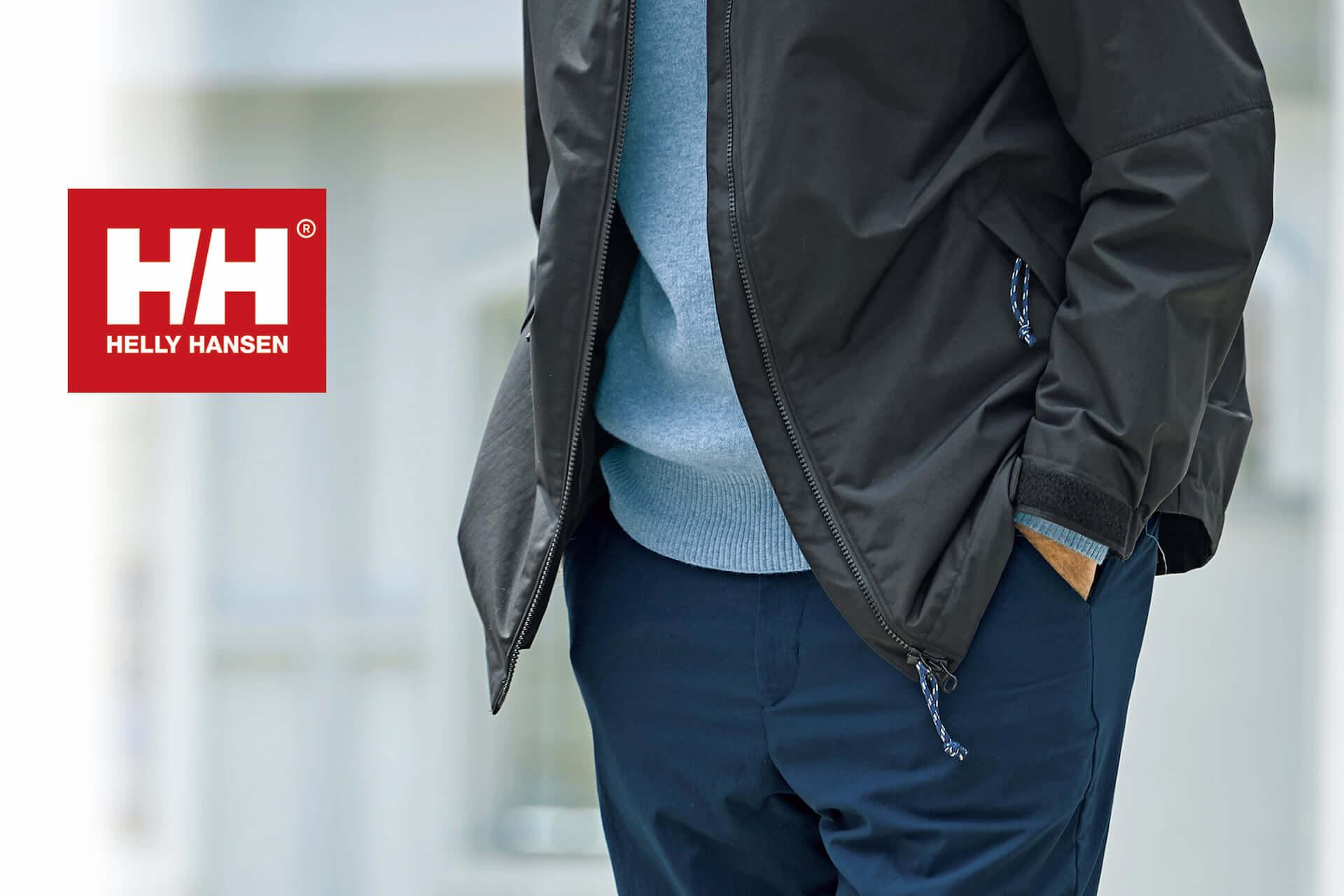 ヘリーハンセン×ライトアップショッピングクラブの別注アイテムが発売!3WAYジャケットや総裏フリースのパンツなどが登場 lf201029_helly-hansen_6-1920x1280