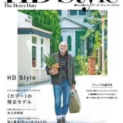 The Heavy Duty Style11月号
