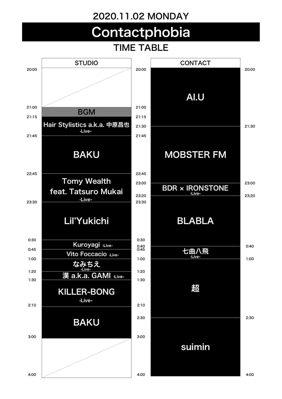 BAKUが音楽を担当した映画『VIDEOPHOBIA』の公開記念イベントが渋谷Contactにて開催決定!Tomy Wealth、KILLER-BONGらが出演 music201030_contact-videophobia_2-1920x2716
