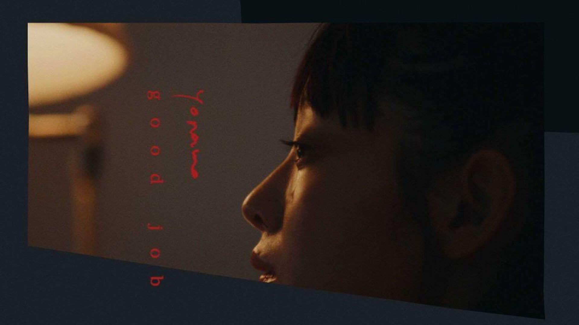 """yonawoがファーストアルバム『明日は当然来ないでしょ』収録曲""""good job""""のMV公開!アルバムリリースのツアーも全国で開催決定 music_2020930_yonawo4"""