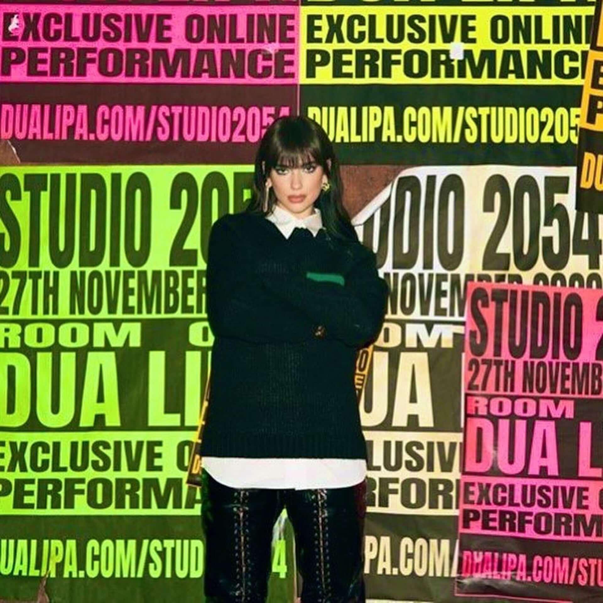 Dua Lipaが新感覚のオンラインライブ<STUDIO 2054>を開催決定!アフターパーティの映像を視聴できるチケットも展開 music201030_dualipa_1-1920x1920
