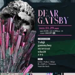 DEAR GATSBY