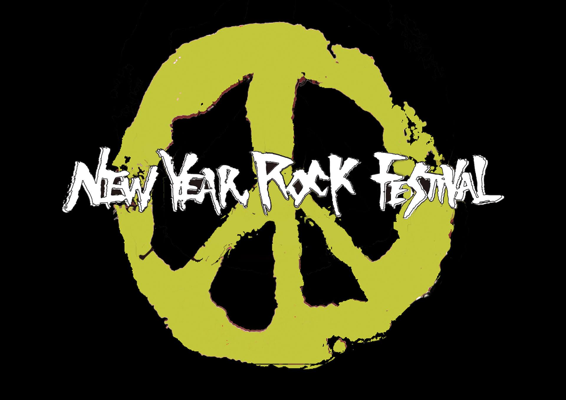 無観客生配信ライブ<47+1 新生 New Year Rock Festival>が開催決定!Zeebra、シーナ&ロケッツ、仲野茂らが出演 music2020102_N.Y.R.F_7