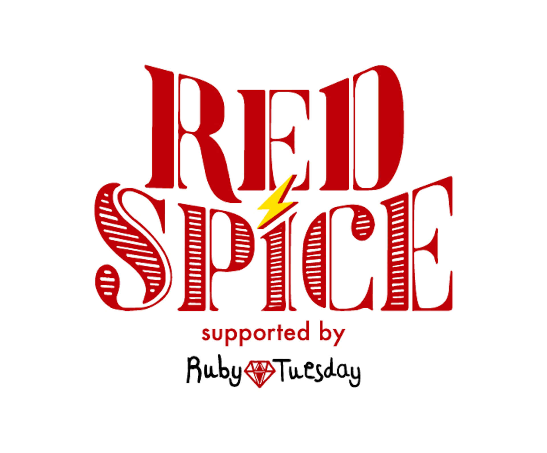 HOT STUFF PROMOTIONが新イベント<RED SPICE>&<of BLUE>を始動!never young beach、サニーデイ・サービス、羊文学らが出演 music201102_redspice-ofblue_4-1920x1591