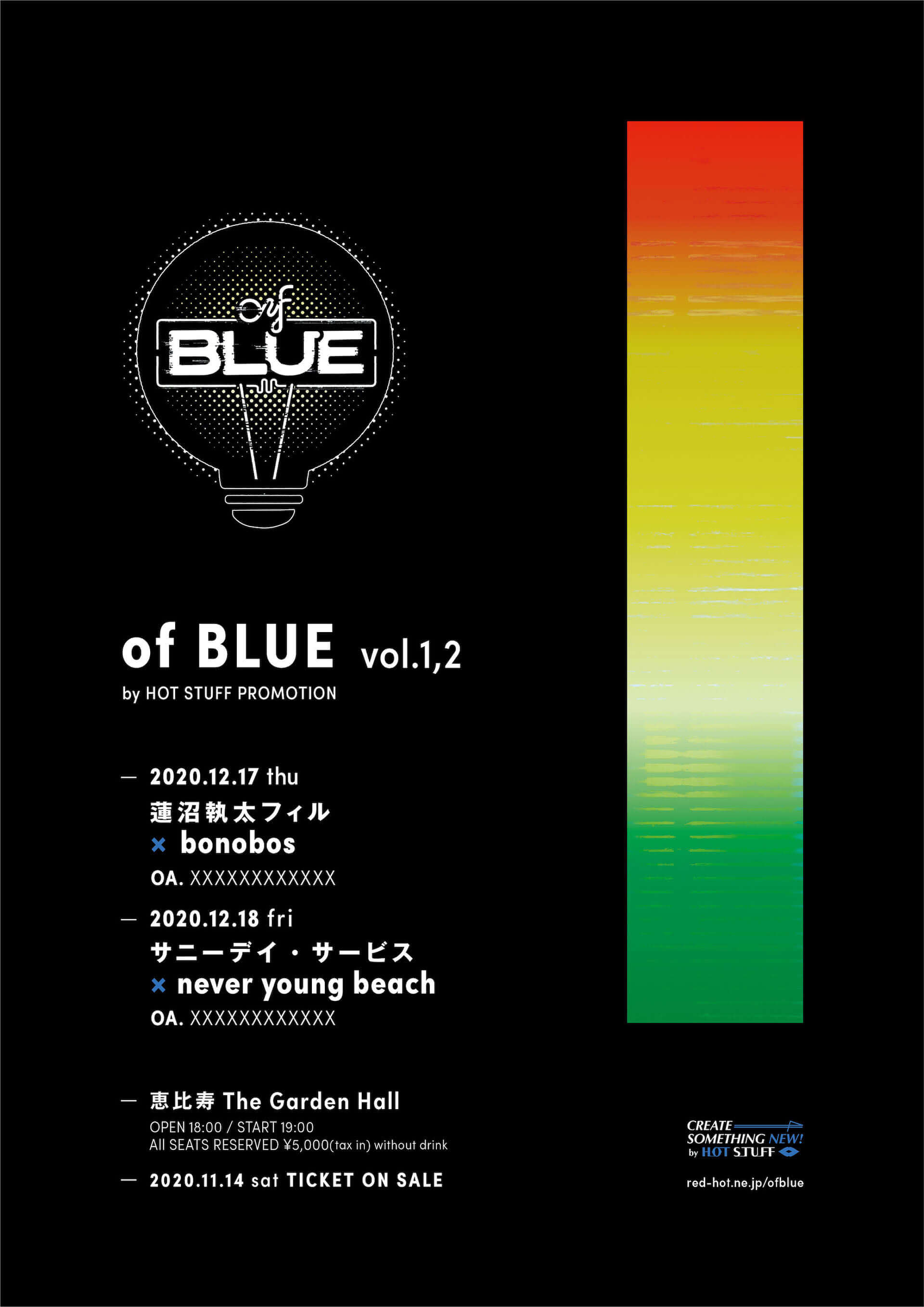 HOT STUFF PROMOTIONが新イベント<RED SPICE>&<of BLUE>を始動!never young beach、サニーデイ・サービス、羊文学らが出演 music201102_redspice-ofblue_9-1920x2715
