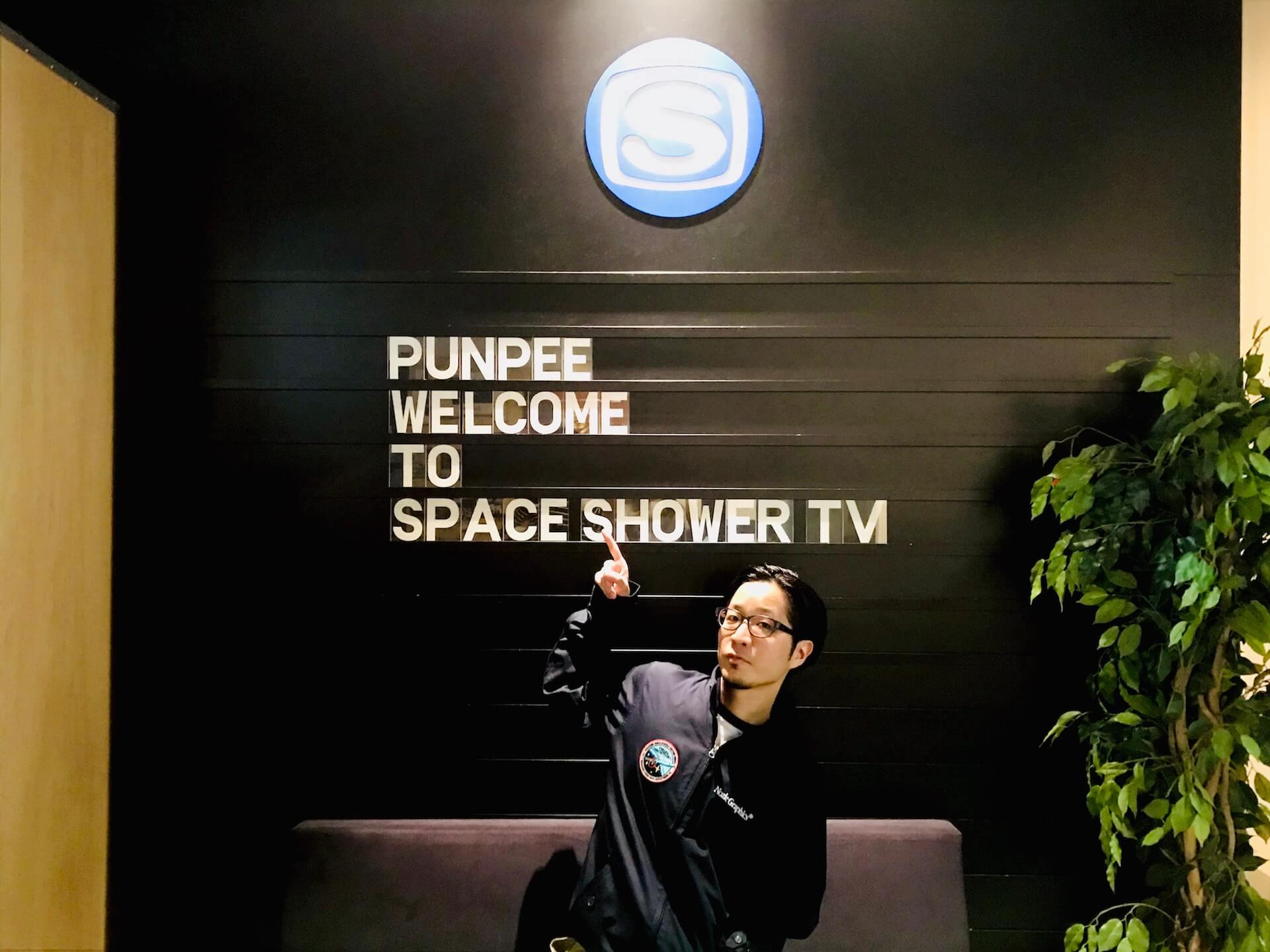 PUNPEEが生配信ライブ<PUNPEE Sofa Kingdomcom>を徹底解説!スペースシャワーTVにてディテールを語るトーク番組が放送決定 music201102_punpee_live_3