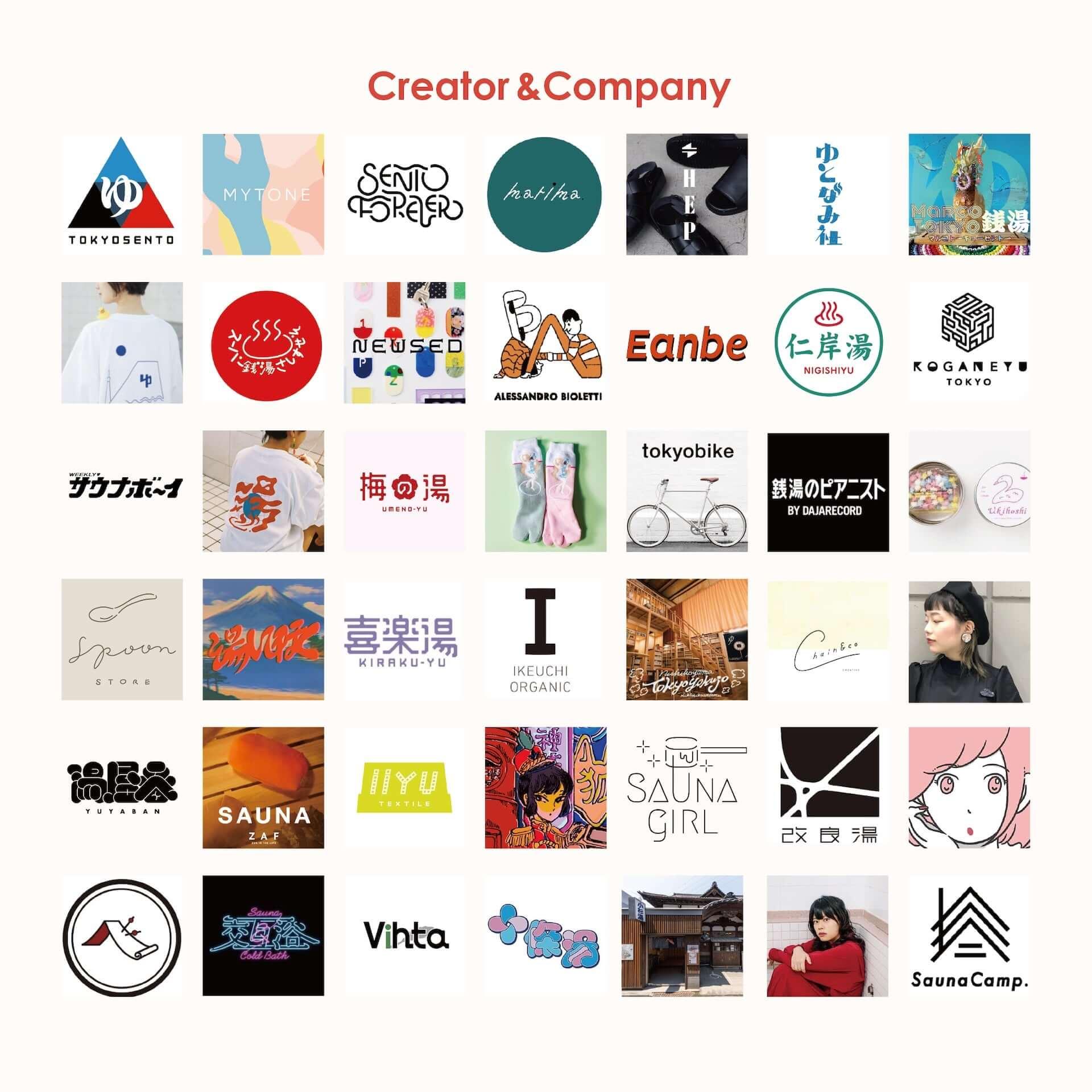渋谷PARCOのリニューアルオープン1周年記念!銭湯・サウナグッズも買えるイベント<POP UP SENTO パルコ湯>が開催決定 art201105_parco-yu_4-1920x1920