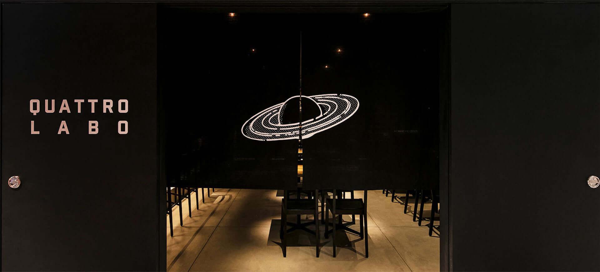 渋谷PARCOのリニューアルオープン1周年記念!銭湯・サウナグッズも買えるイベント<POP UP SENTO パルコ湯>が開催決定 art201105_parco-yu_6-1920x870