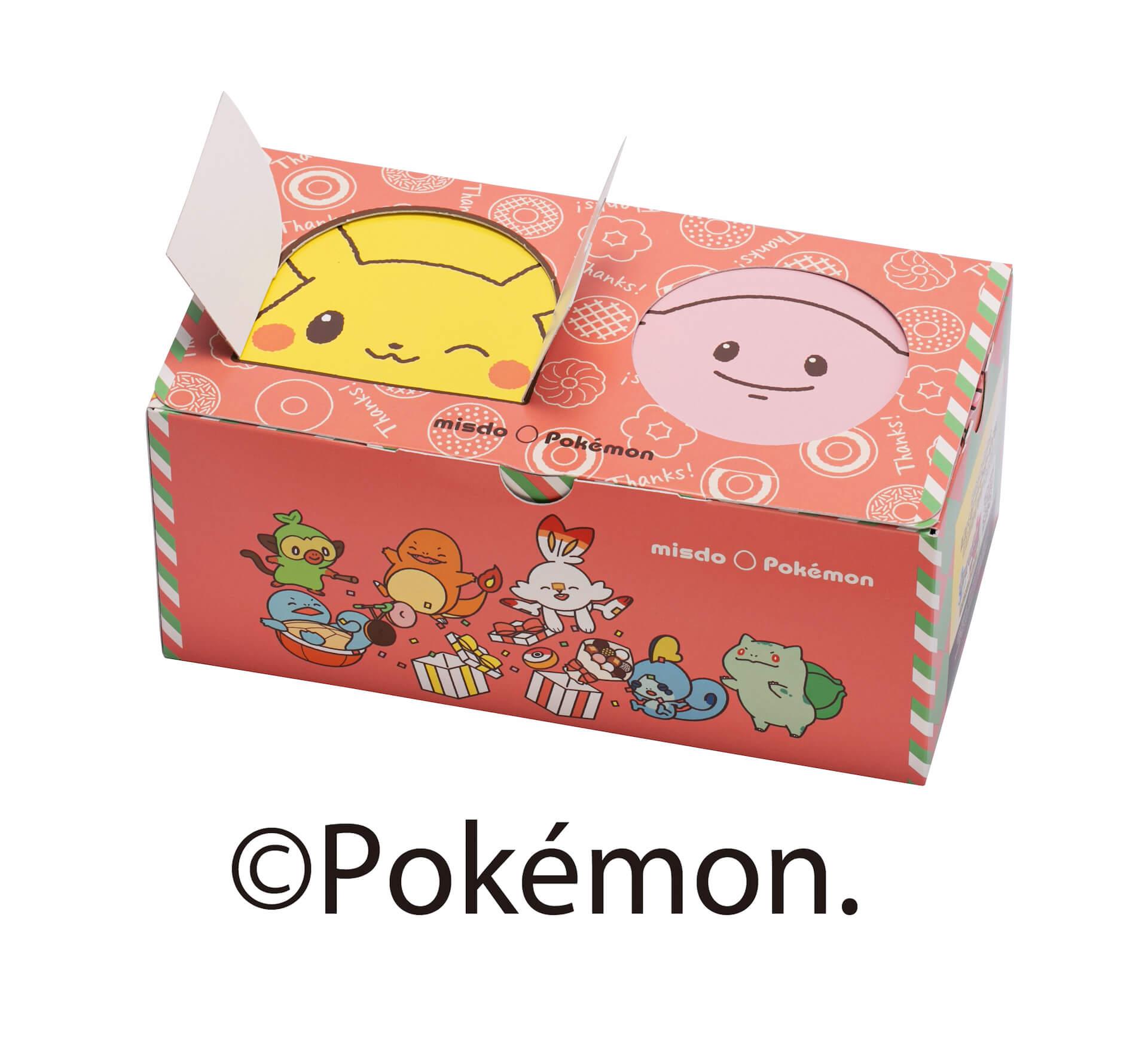 ミスドとポケモンのコラボドーナツ&グッズがついに解禁!ピカチュウ、ラッキーがドーナツに gourmet201105_misdo_pokemon_14