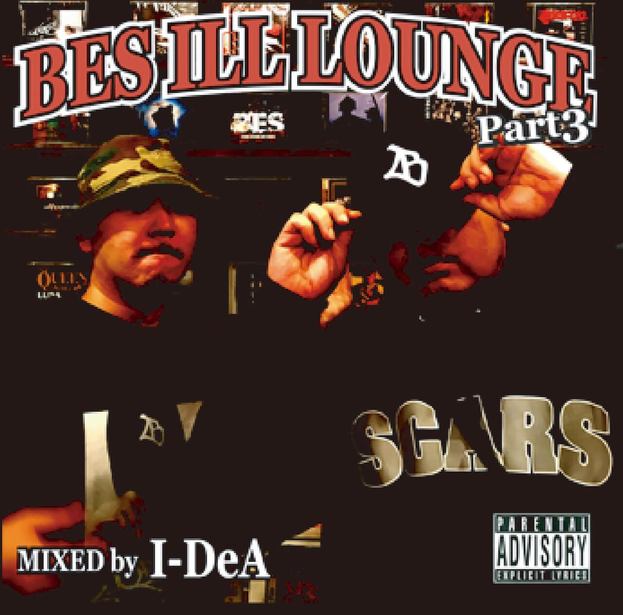 BESによる人気MIXシリーズ『BES ILL LOUNGE』最新版は盟友I-DeAとのジョイント!B.D.、BIM、MEGA-G、D.D.S&MULBEらとの各コラボ曲を収録 music201106-bes-ill-lounge-mix-2