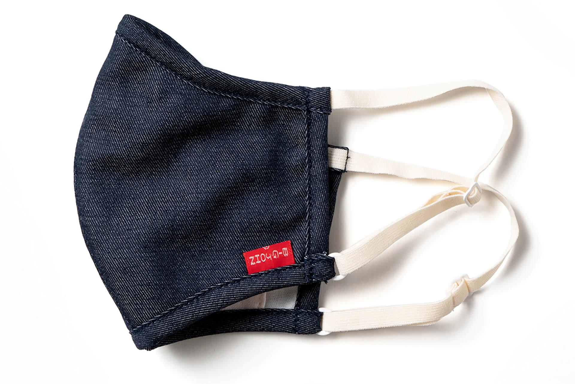 デニムブランド・ビッグジョンから抗ウイルス性のフィルターポケット付きマスク『Washable Mask』が登場! fashion2020106_bigjhon_1