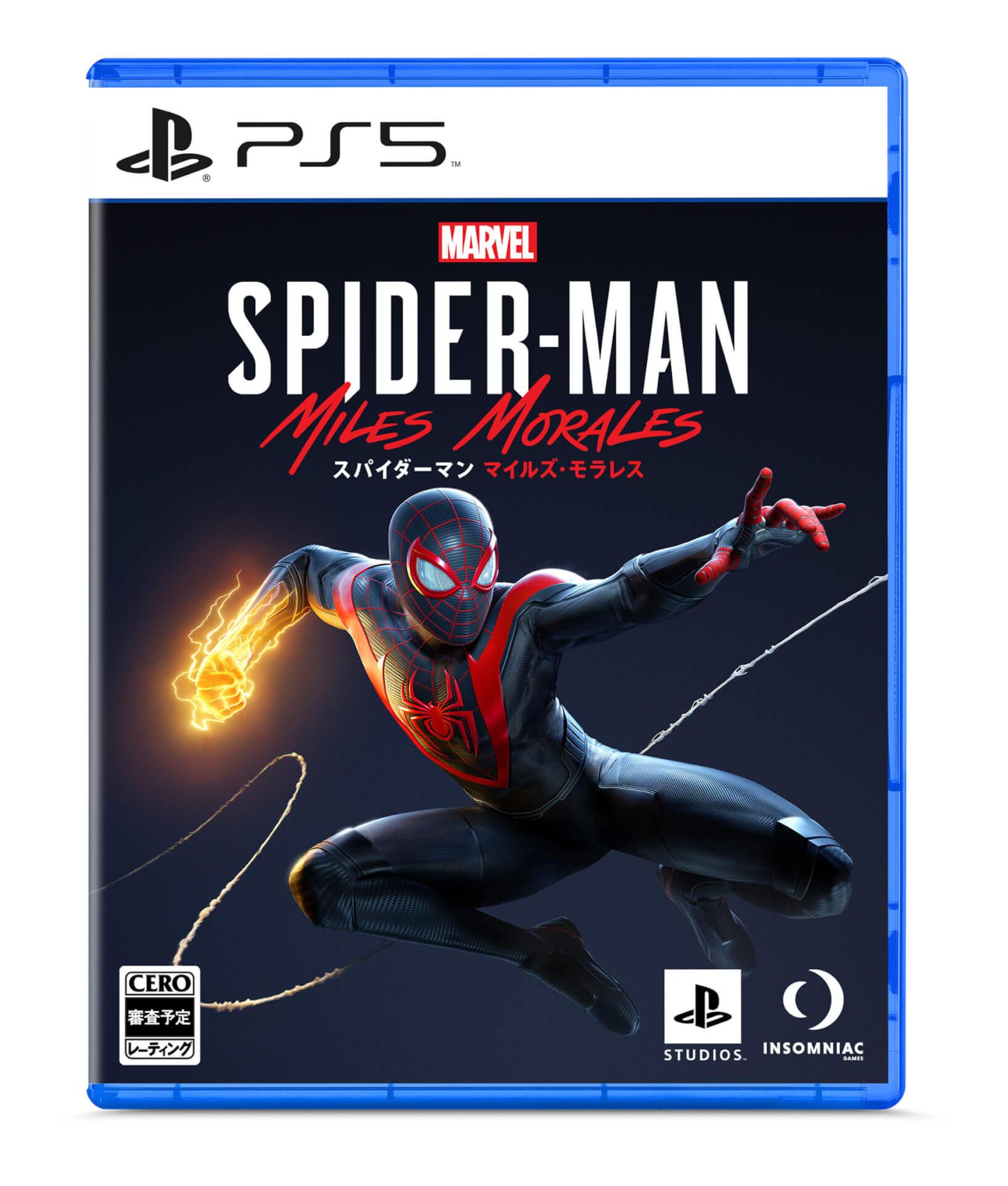 『スパイダーマン』のマイルズ・モラレスとなってNYの街を守り抜け!『Marvel's Spider-Man: Miles Morales』が来週ついに発売 tech201106_spiderman_ps5_5