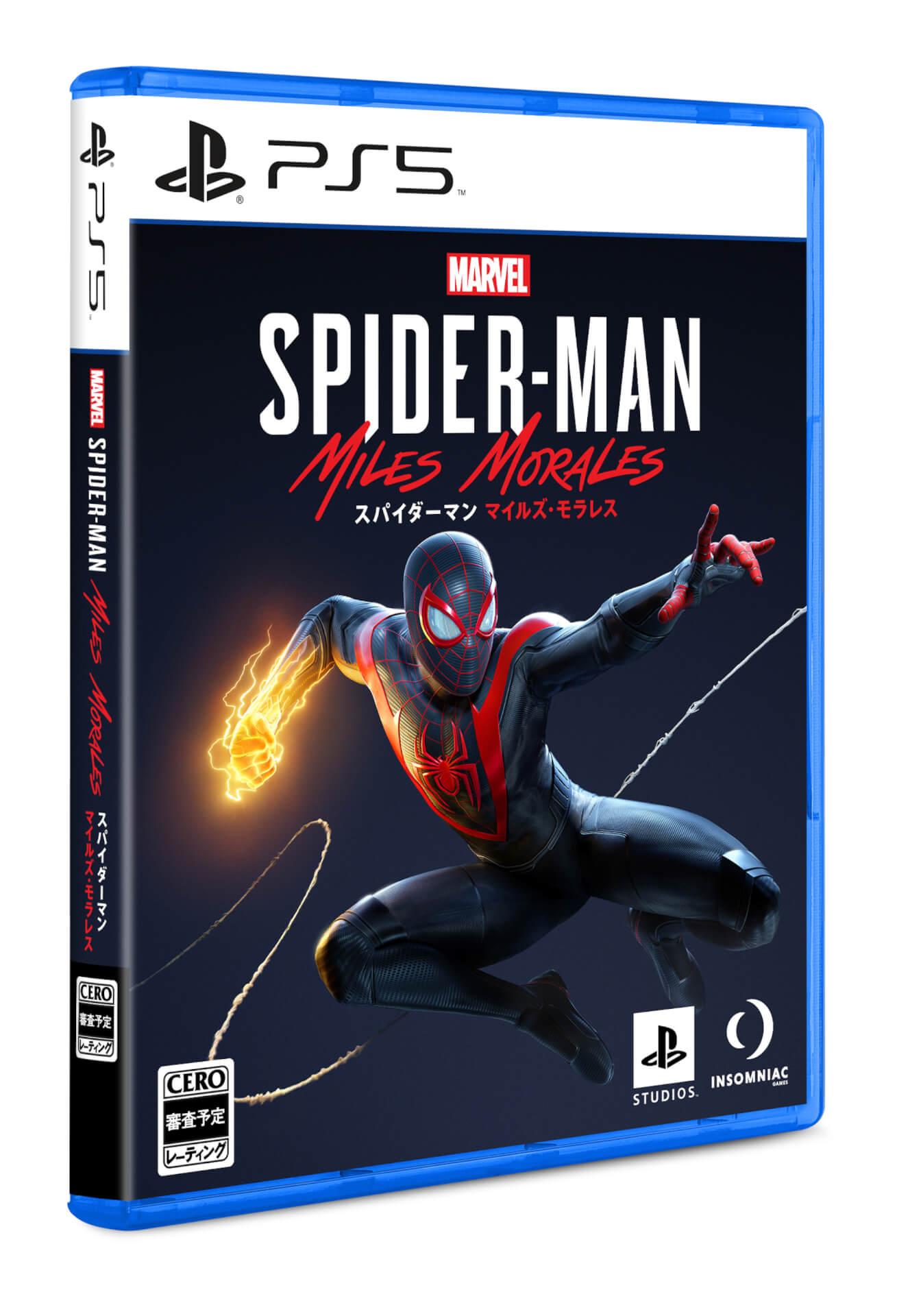 『スパイダーマン』のマイルズ・モラレスとなってNYの街を守り抜け!『Marvel's Spider-Man: Miles Morales』が来週ついに発売 tech201106_spiderman_ps5_6
