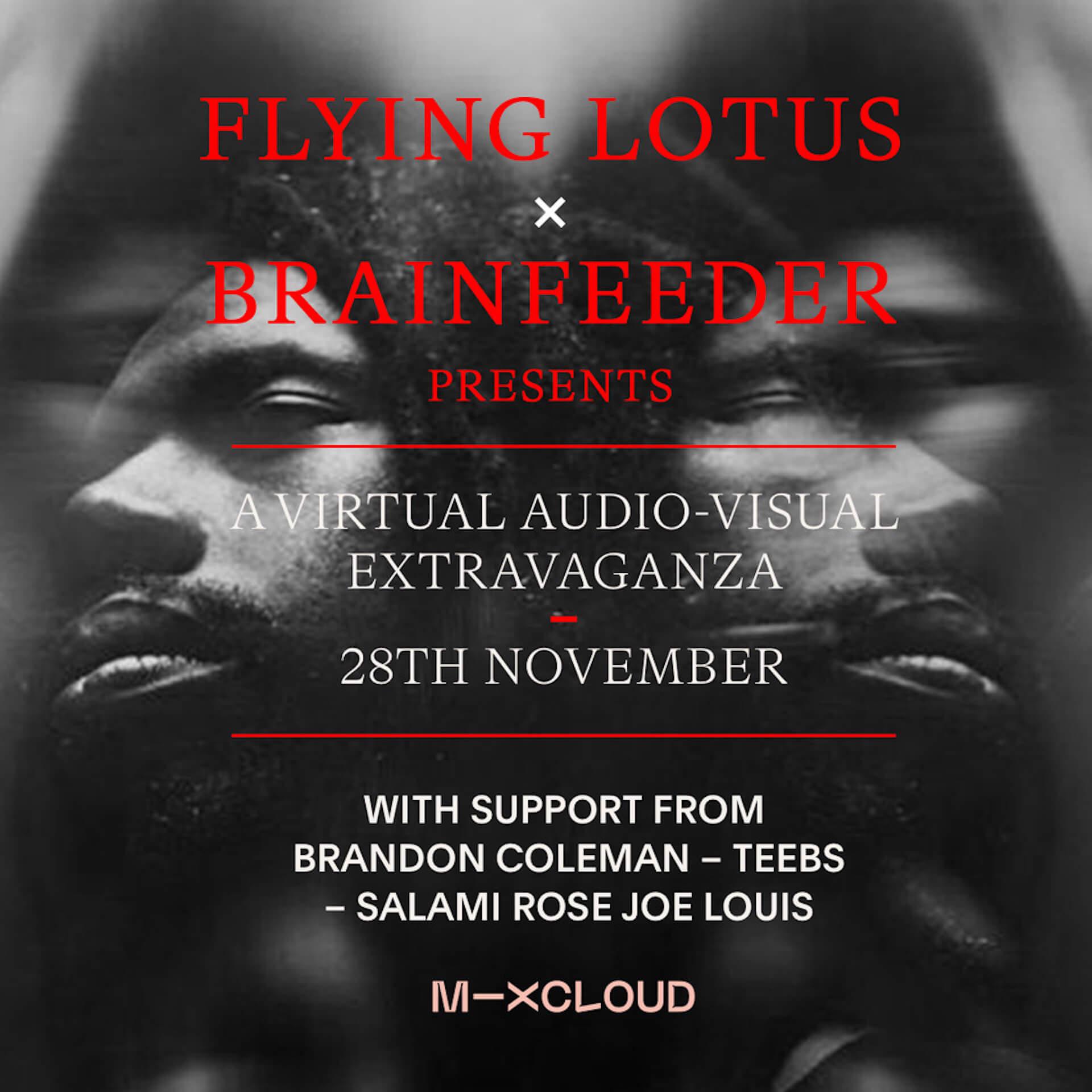 Flying Lotus主宰の〈Brainfeeder〉A/Vスペシャルライブ<EXTRAVAGANZA>の配信を発表!Brandon Colemanらも出演 music201106_flyinglotus_8