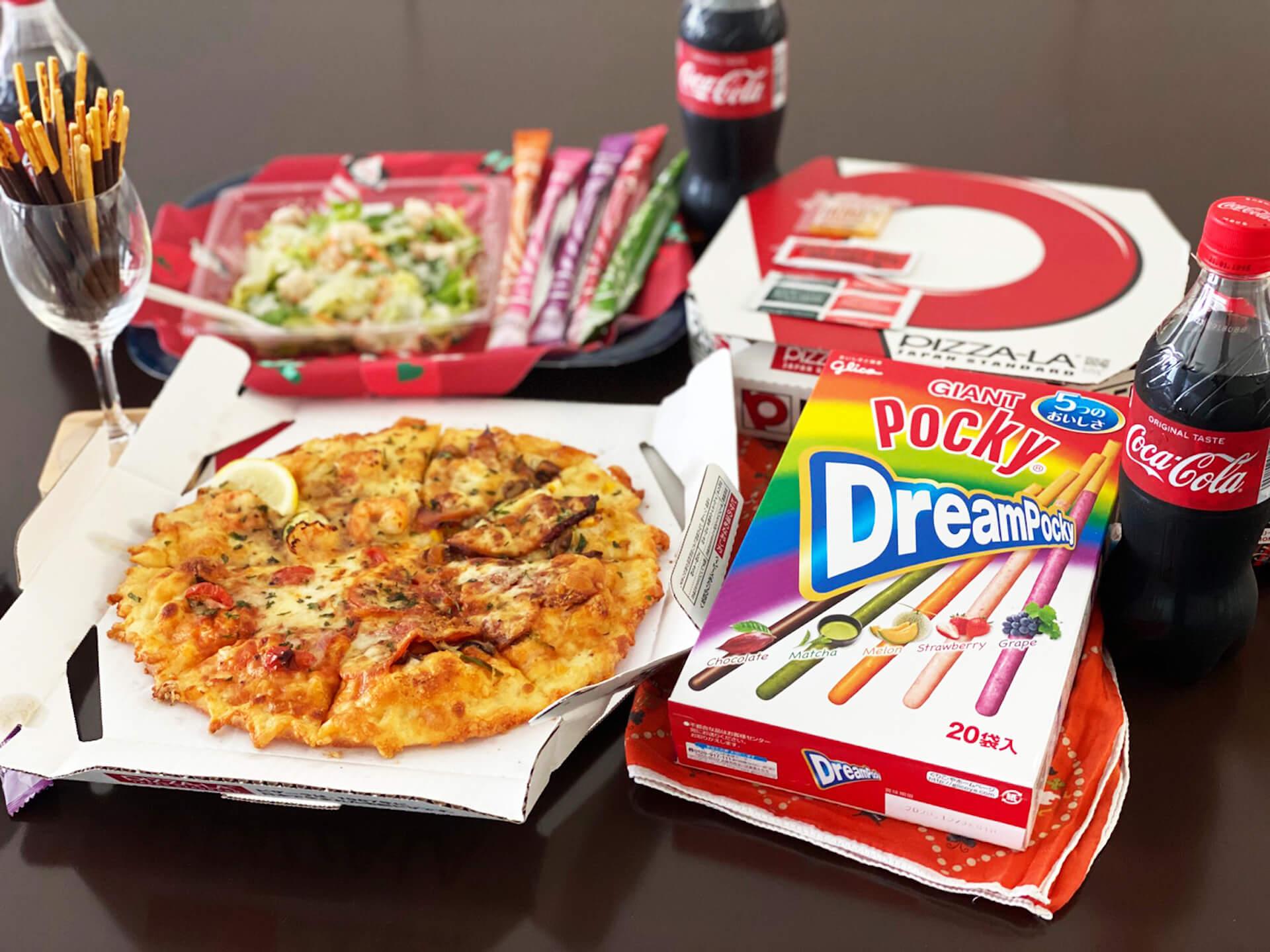 ピザチケットなどがつまった「ハロウィンパーティーセット」が当たる!<ピザーラ×コカ・コーラ×江崎グリコ コラボキャンペーン>がスタート gourmet2020108_pizza-la_11