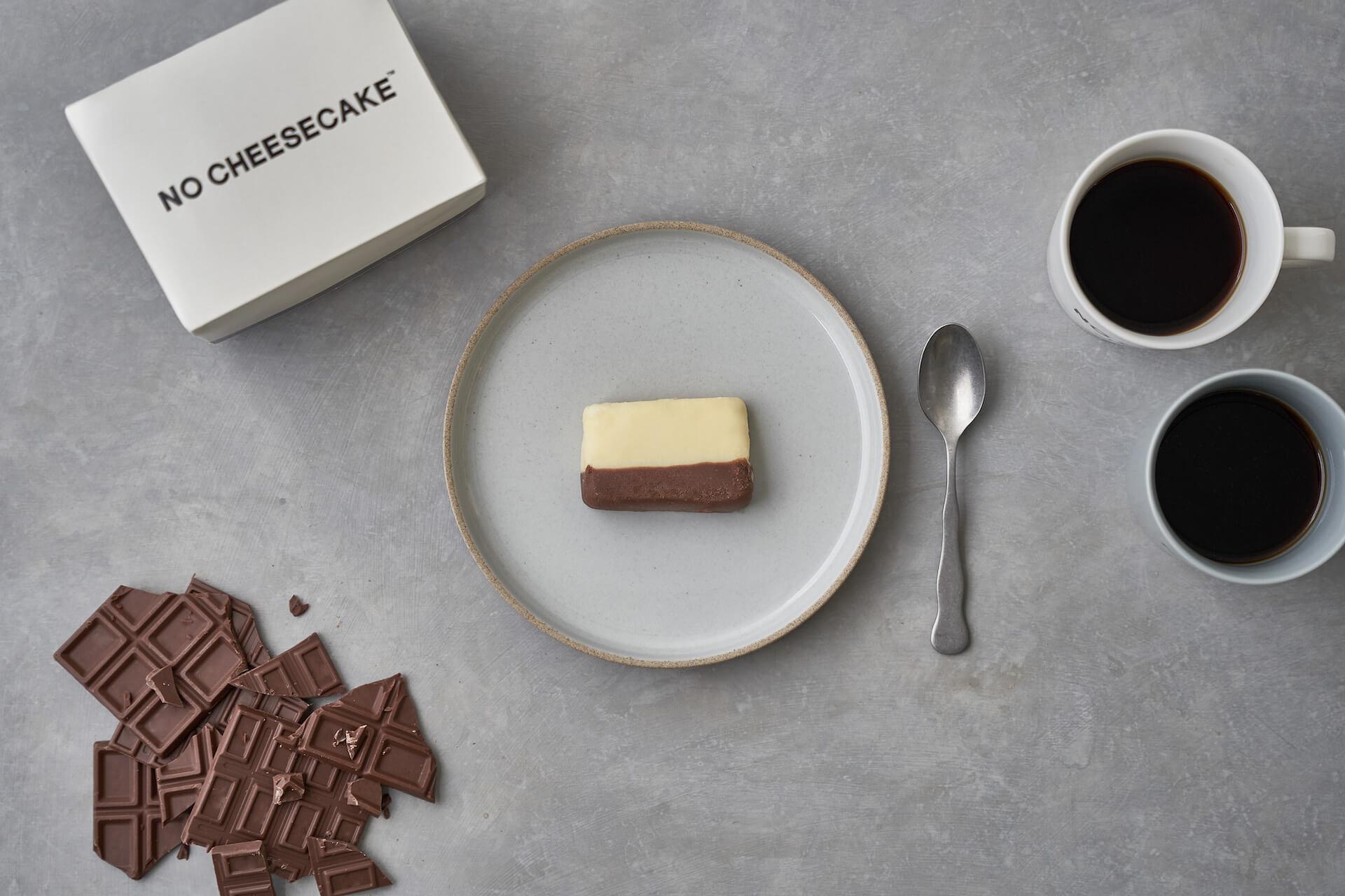 濃厚なチーズとチョコのバイカラーケーキ!NO COFFEEと旅するチーズケーキのコラボスイーツ『NO CHEESECAKE』が発売決定 gourmet2020108_nocheesecake_1