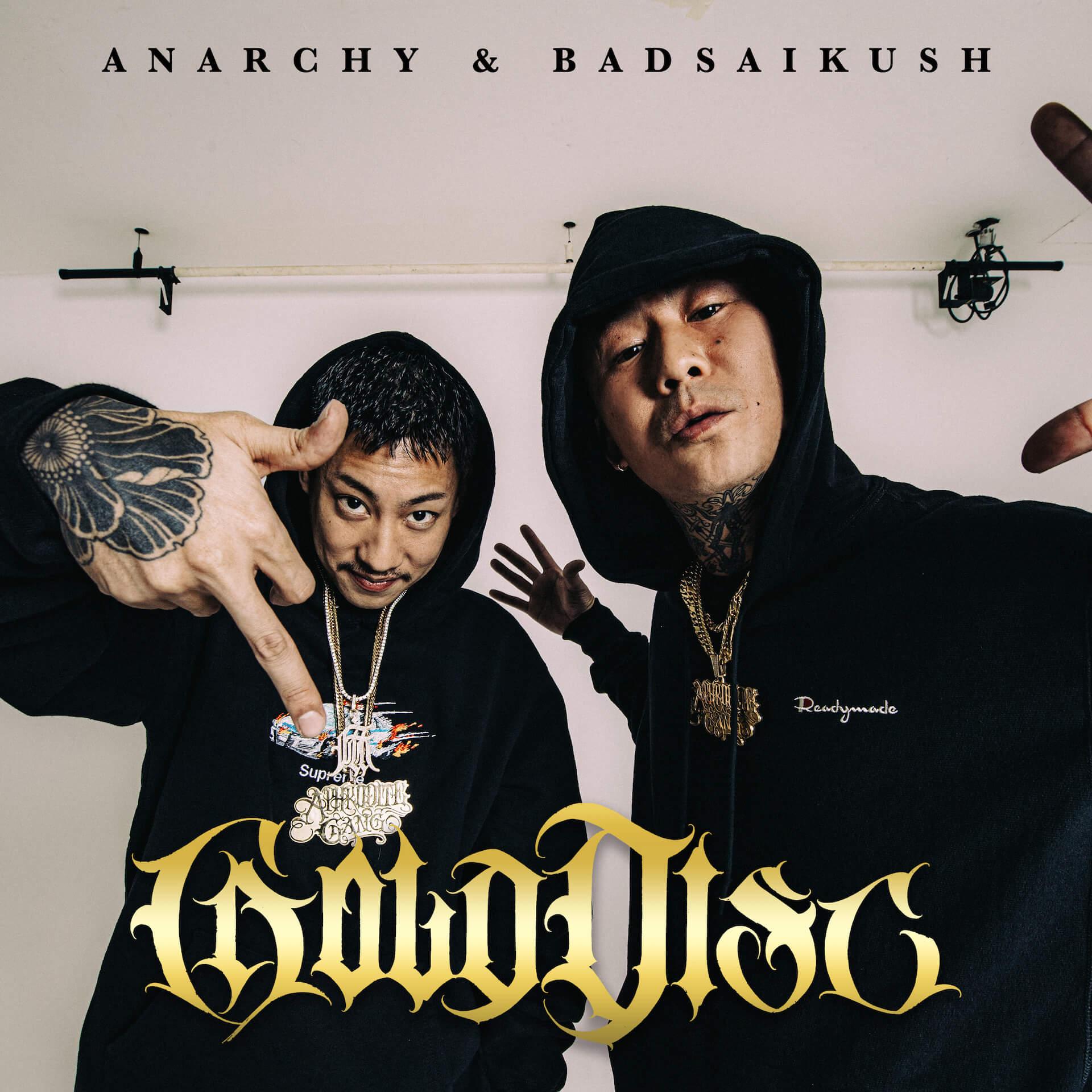 ANARCHYとBADASAIKUSHによるEP『GOLD DISC』が配信スタート 限定マーチも予約受付中 music201109_anarchy_badasaikush_8