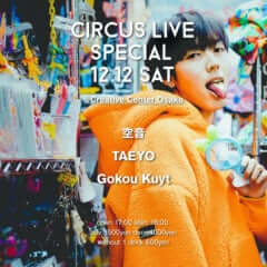 CIRCUS LIVE SPECIAL