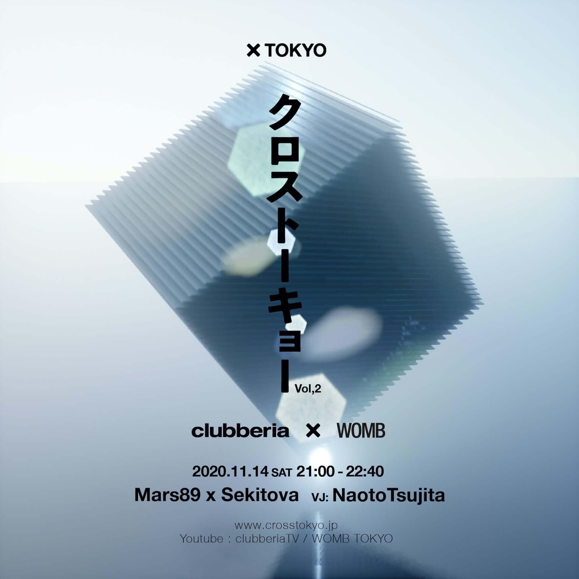 clubberiaとWOMBによるプロジェクト<クロストーキョー>第2弾が開催決定!SEKITOVA、Mars89、NAOTO TSUJITAが出演 music201109_cross-tokyo_3-1920x1920