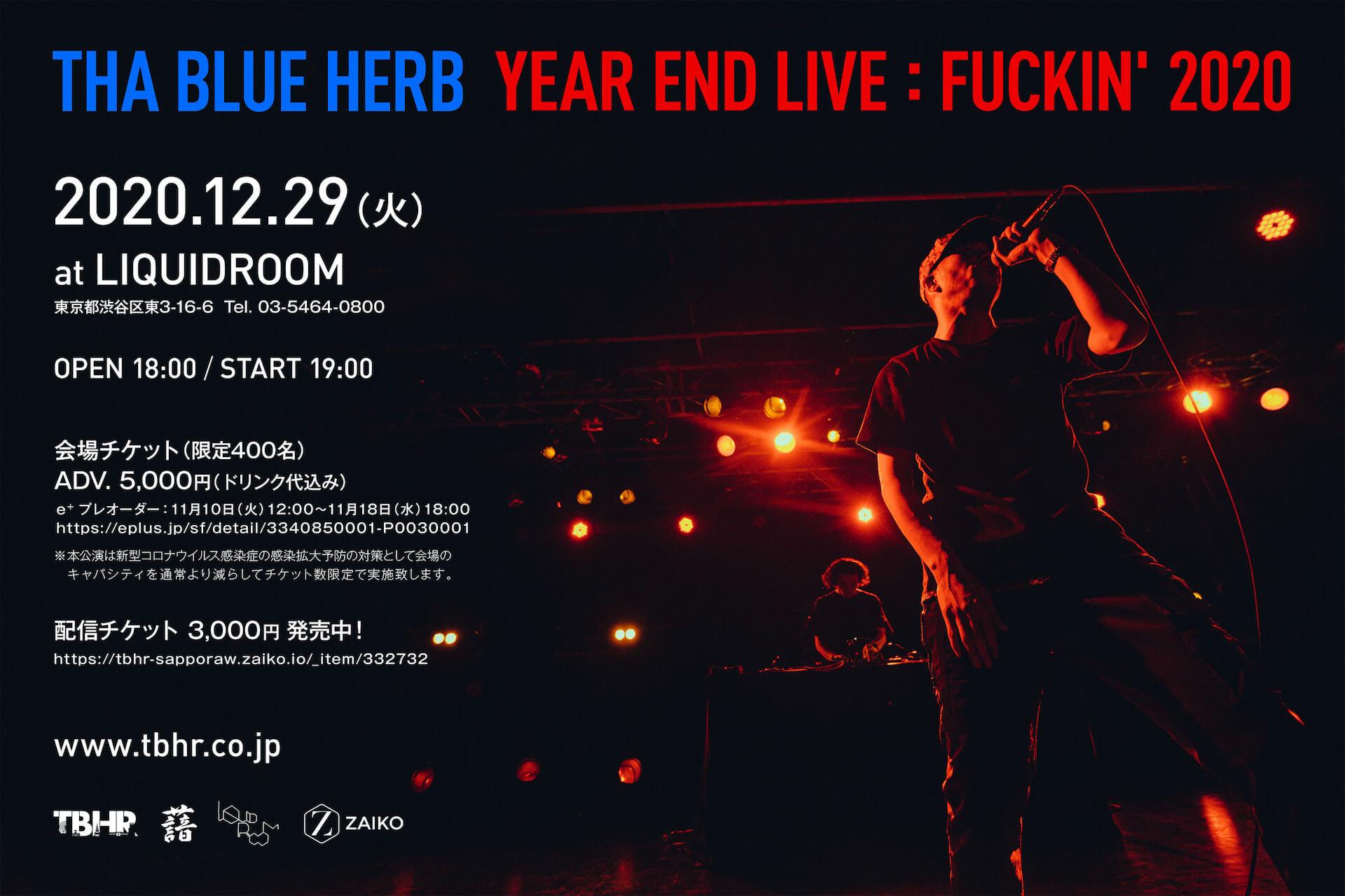 THA BLUE HERBが恒例のワンマンライブをLIQUIDROOMにて開催決定!チケット数限定有観客&配信も実施 music201109_thablueherb_2