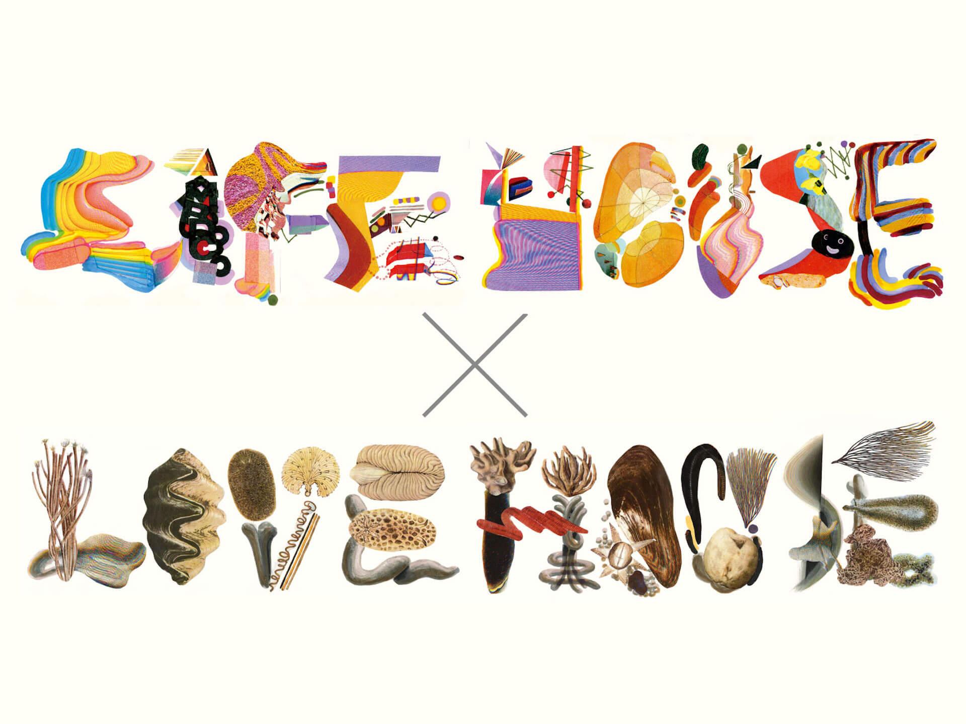 七尾旅人が対コロナ支援配信「LIFE HOUSE」で10周年を迎えた渋谷WWWの特別公演を開催決定!ゲストにマヒトゥ・ザ・ピーポー music201109_livehouse_2