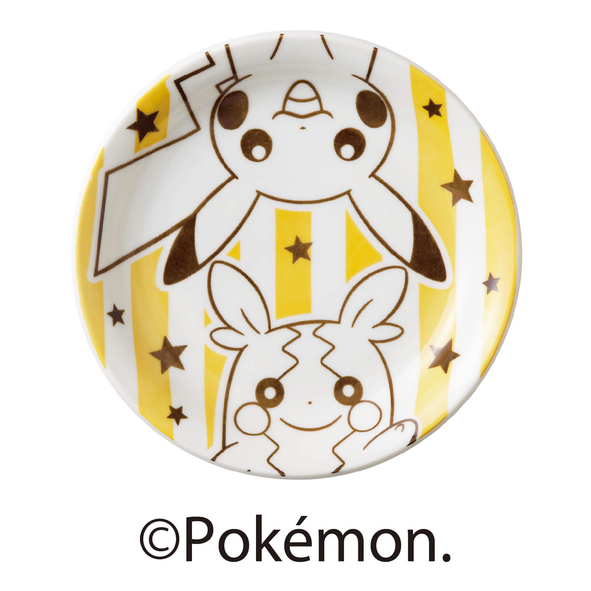 """ミスドとポケモンのコラボキャンペーン""""ミスドでポケモンといいことあるぞ""""に数量限定の「ポケモン おやつ皿」が登場!「ミスド ポケモン キッズセット」発売決定 gourmet201110_misdo_pokemon_2"""