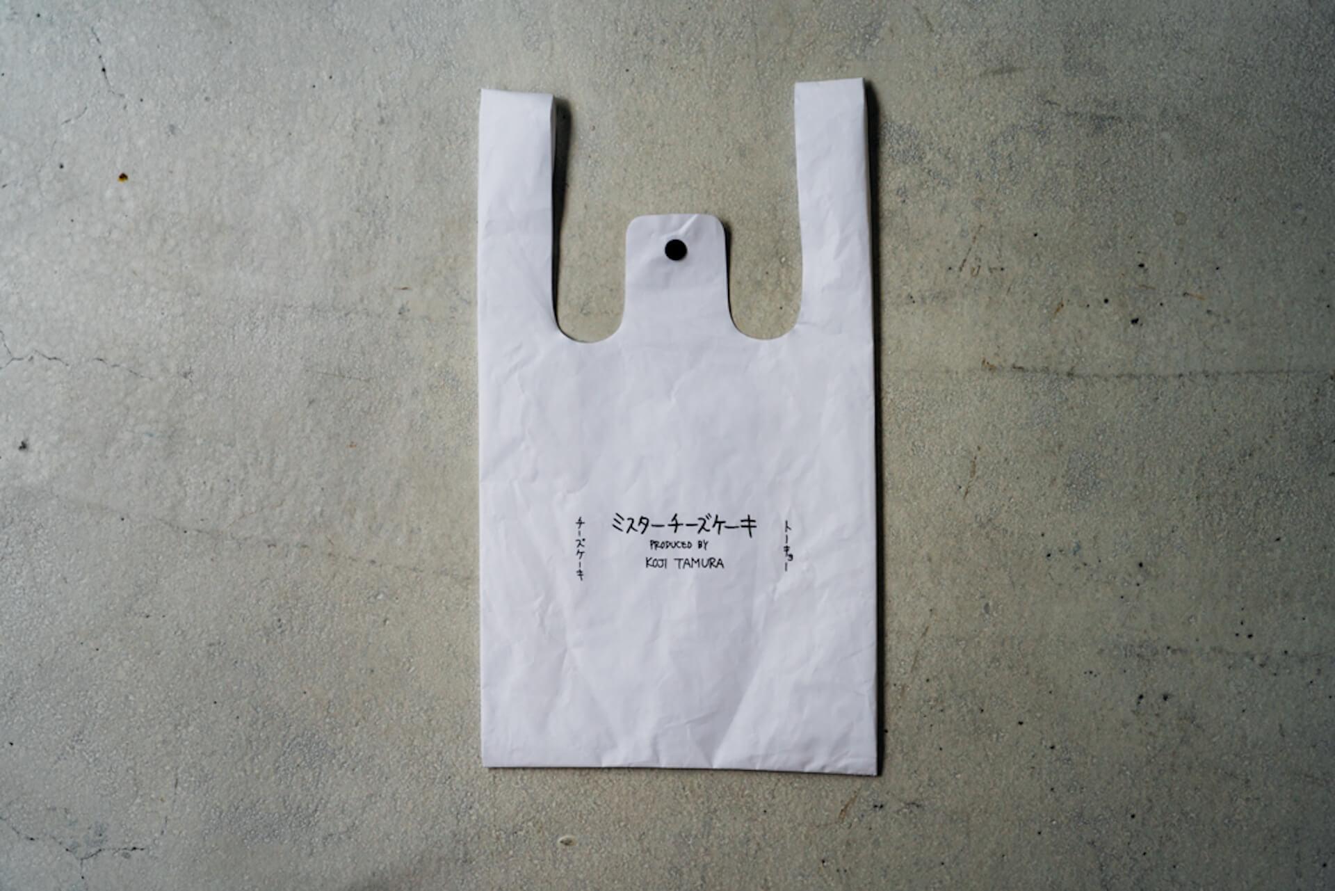 絶品チーズケーキで人気のMr. CHEESECAKEが加賀美健とのコラボショッパーを制作!チーズケーキとのセット商品が発売決定 gourmet201110_mrcheesecake_kagamiken_10