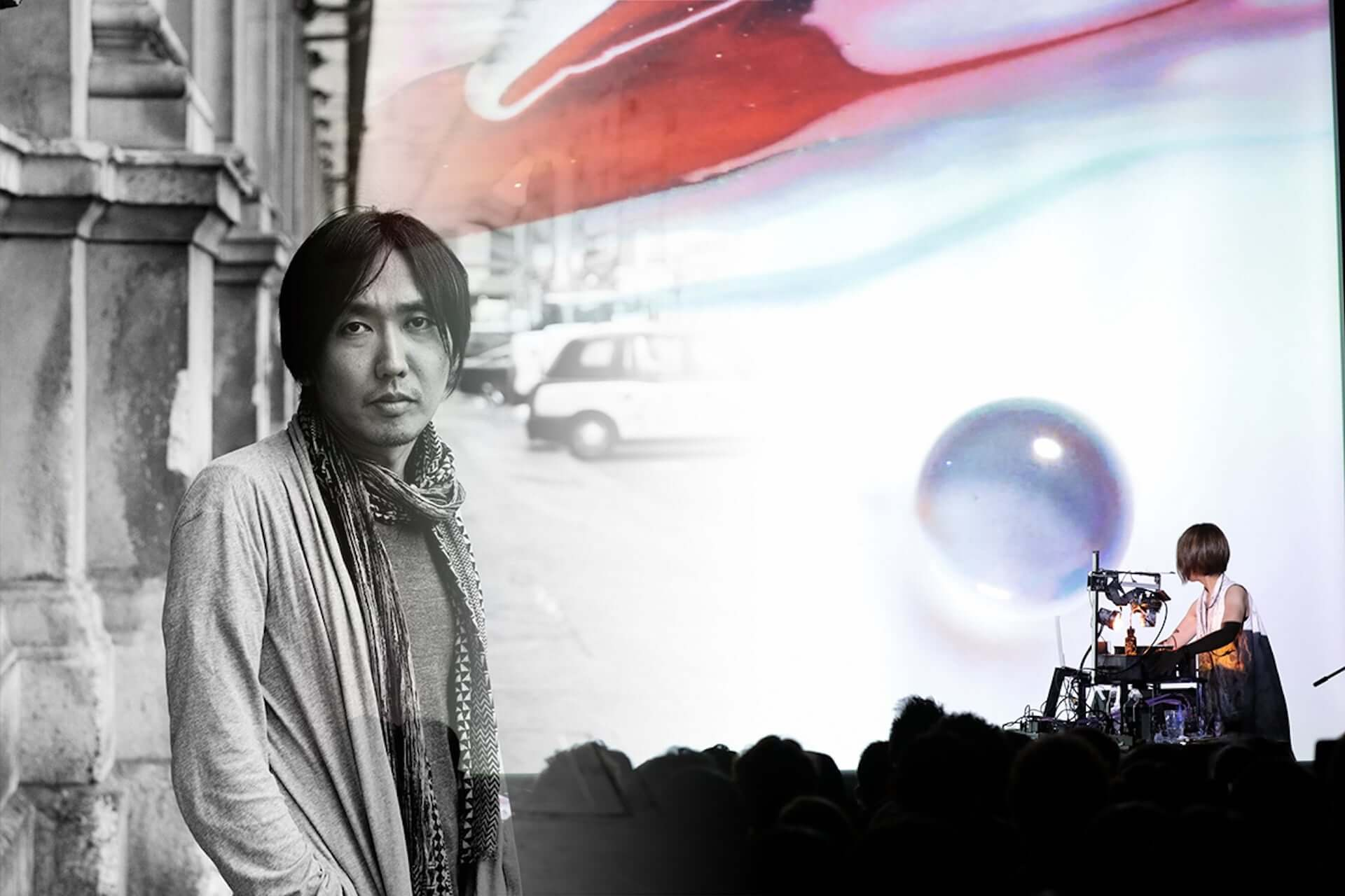 <MUTEK.JP 2020>がリアル&オンラインイベントとして開催決定!真鍋大度、中山晃子、Kyoka、Shohei Fujimoto、Neutralらが出演 art201111_mutek_7-1920x1280
