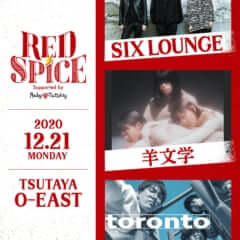 <RED SPICE>&<of BLUE>
