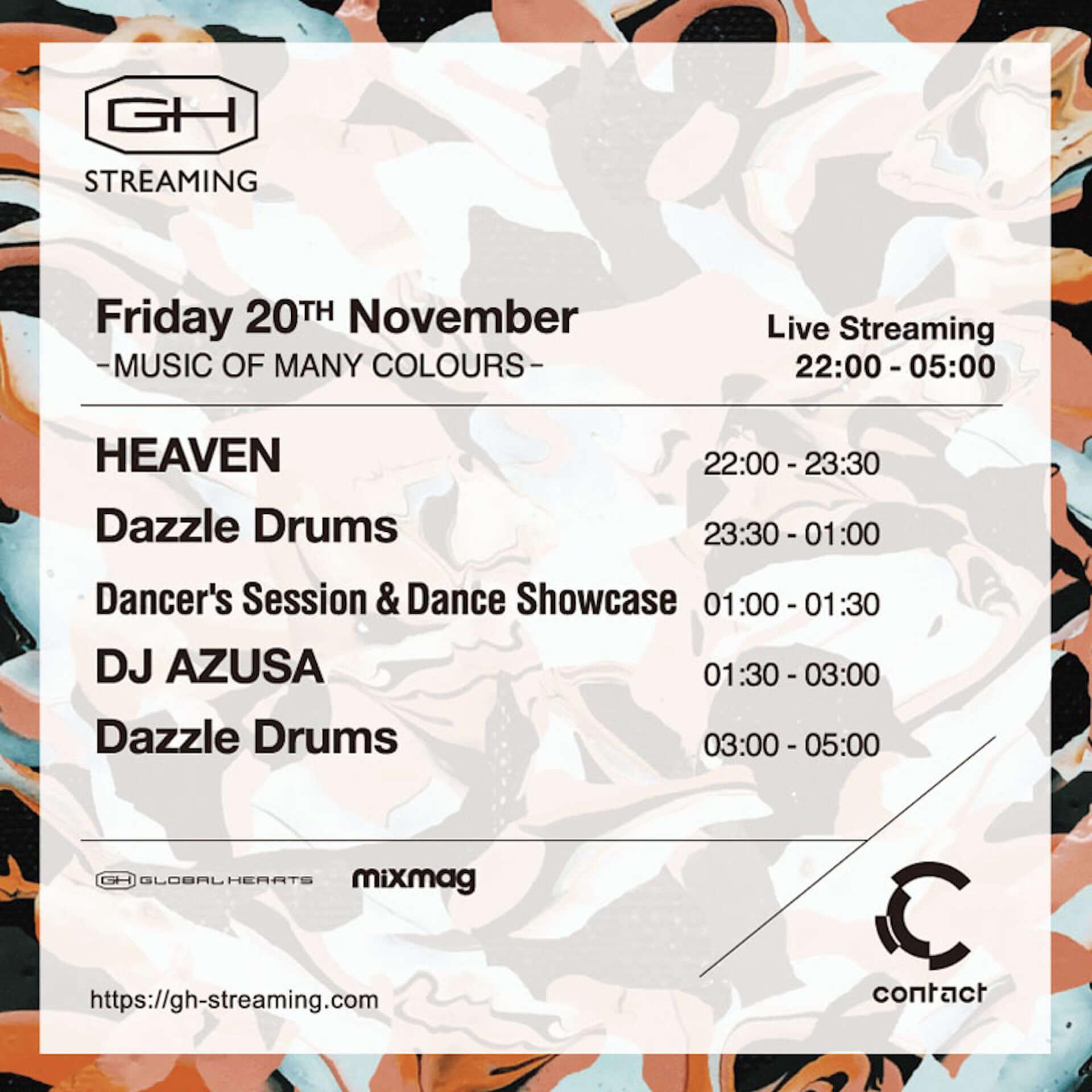 Dazzle Drums主催ハウスパーティー<Music Of Many Colours>が渋谷Contactで開催決定!DJ Azusa、TOYODAらが登場 music201112_contact_4-1920x1920