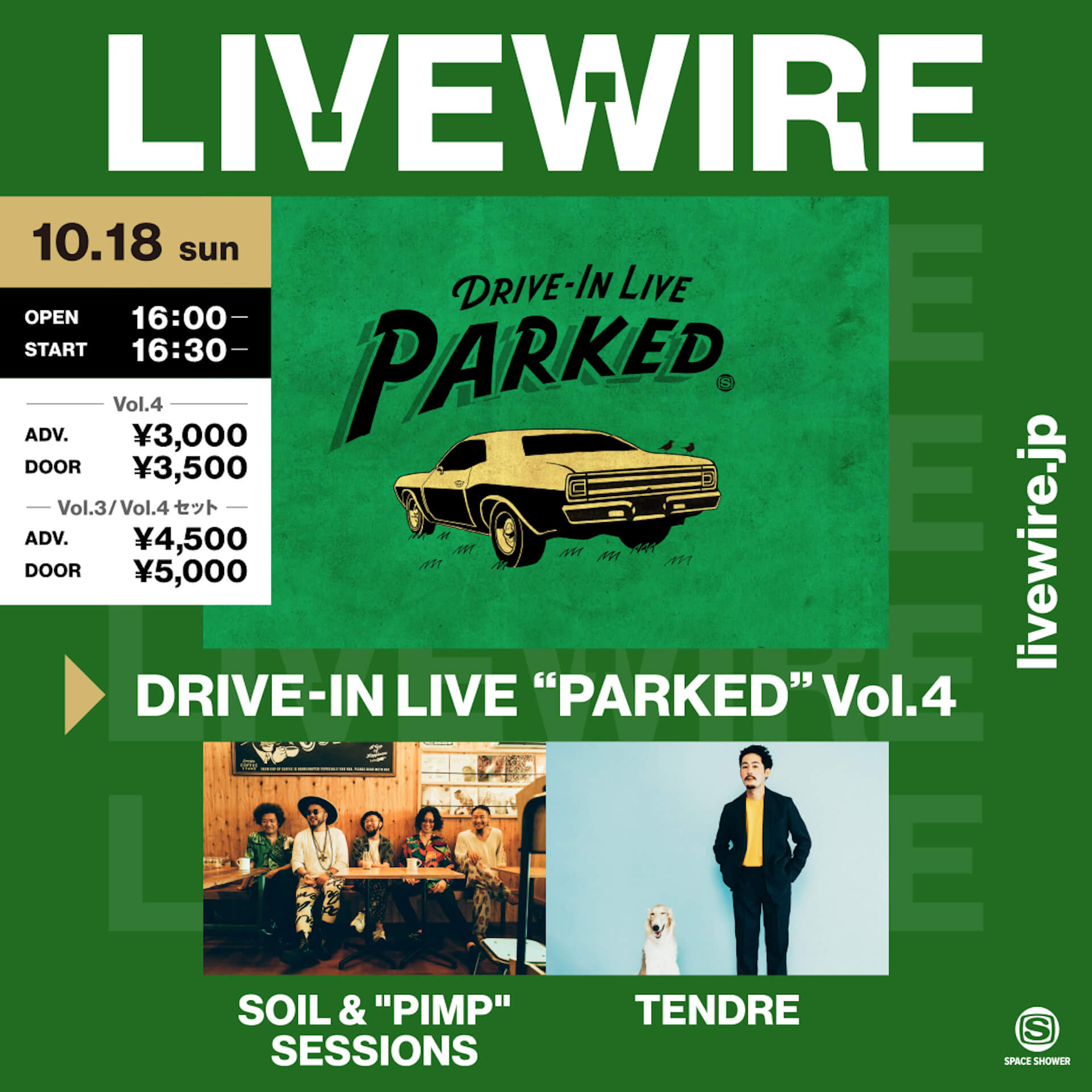 "clammbon、never young beach、SOIL & ""PIMP"" SESSIONS、TENDREが出演!<DRIVE-IN LIVE ""PARKED"" Vol.3/Vol.4>の模様を<LIVEWIRE>にて生配信決定! music20201012_livewire_parked_1"