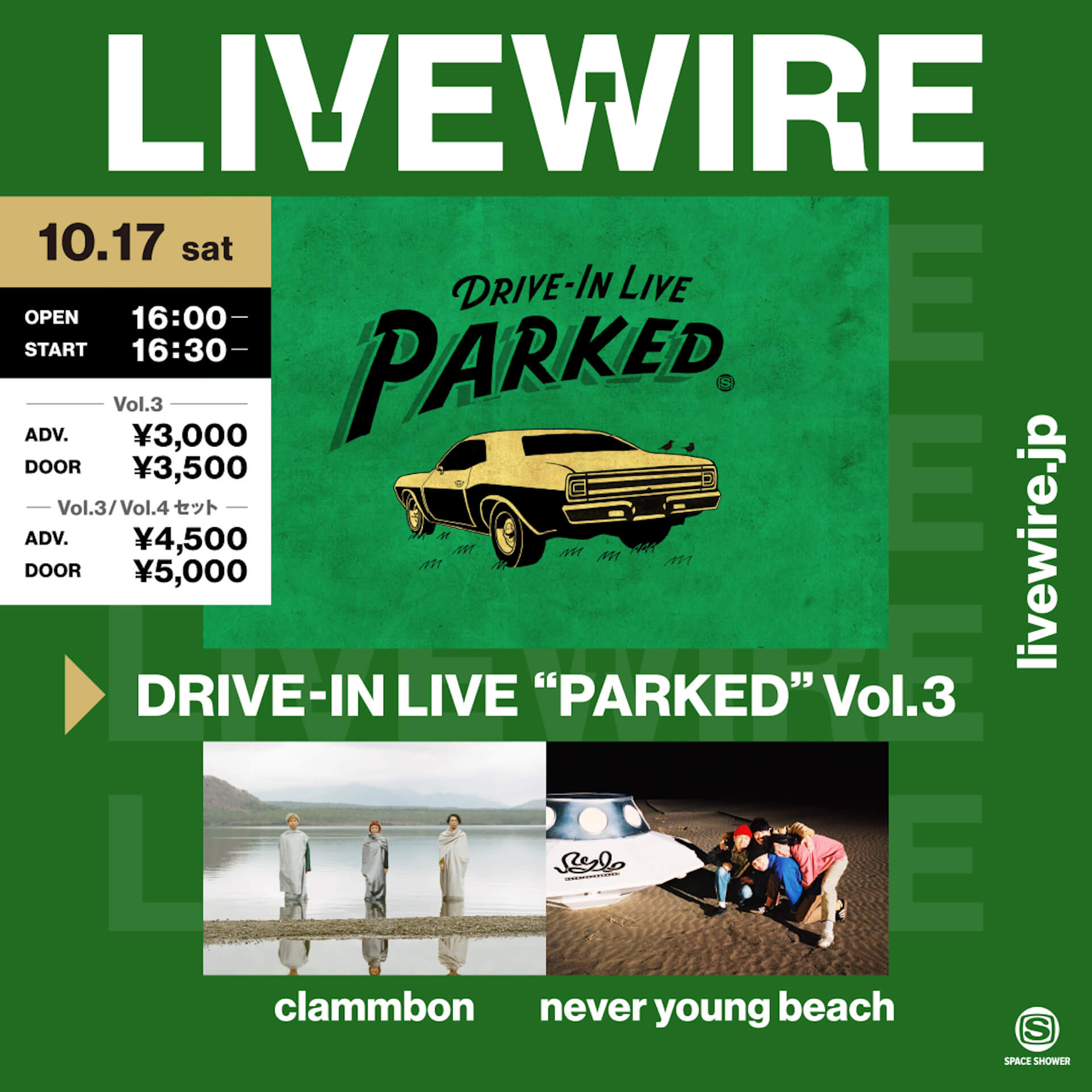 "clammbon、never young beach、SOIL & ""PIMP"" SESSIONS、TENDREが出演!<DRIVE-IN LIVE ""PARKED"" Vol.3/Vol.4>の模様を<LIVEWIRE>にて生配信決定! music20201012_livewire_parked_2"