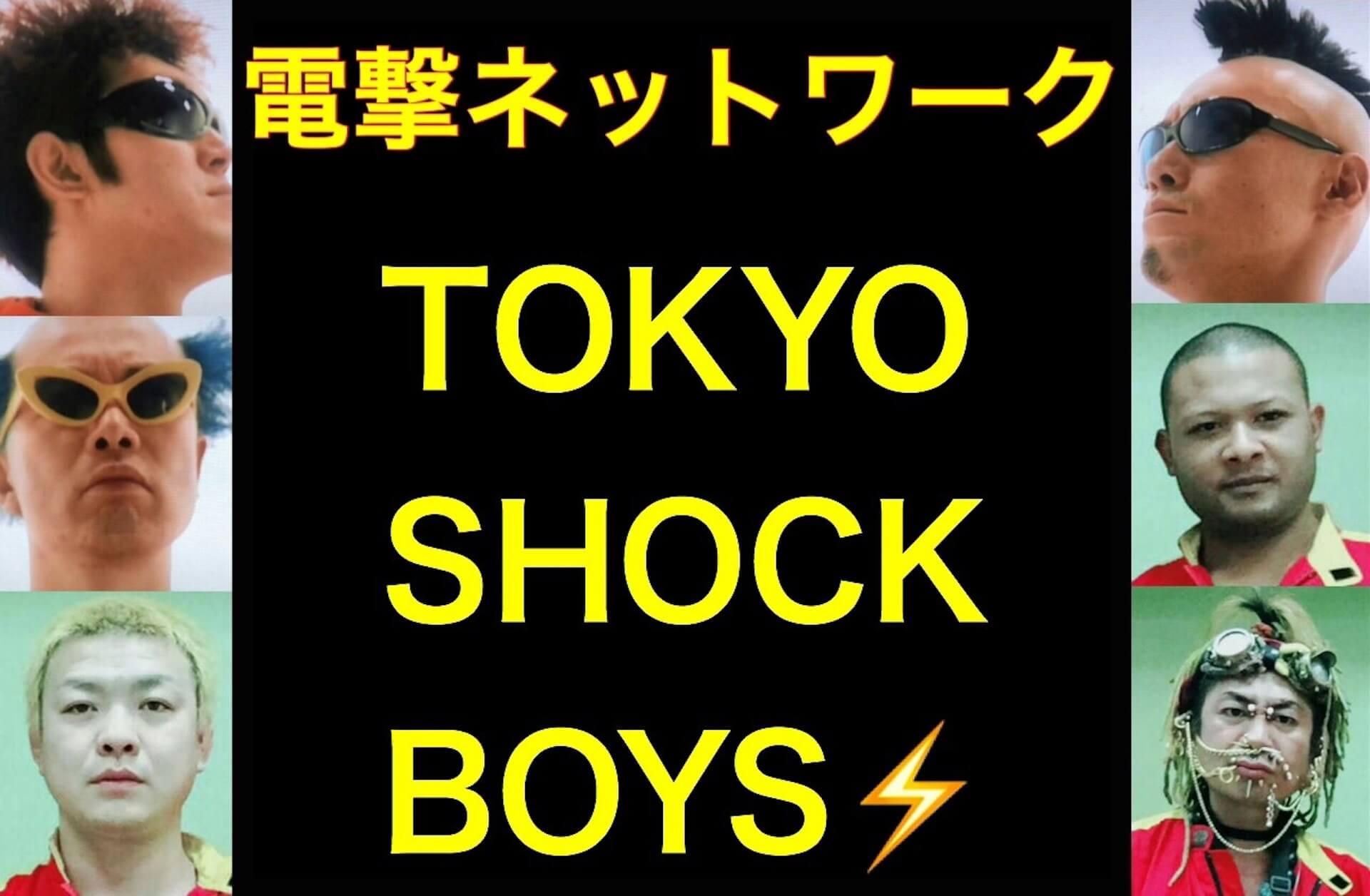 <東京コミコン 2020>の生配信ライブステージにPUNPEE、BiSH、電撃ネットワークの出演が決定! art201113_tokyocomicon_2