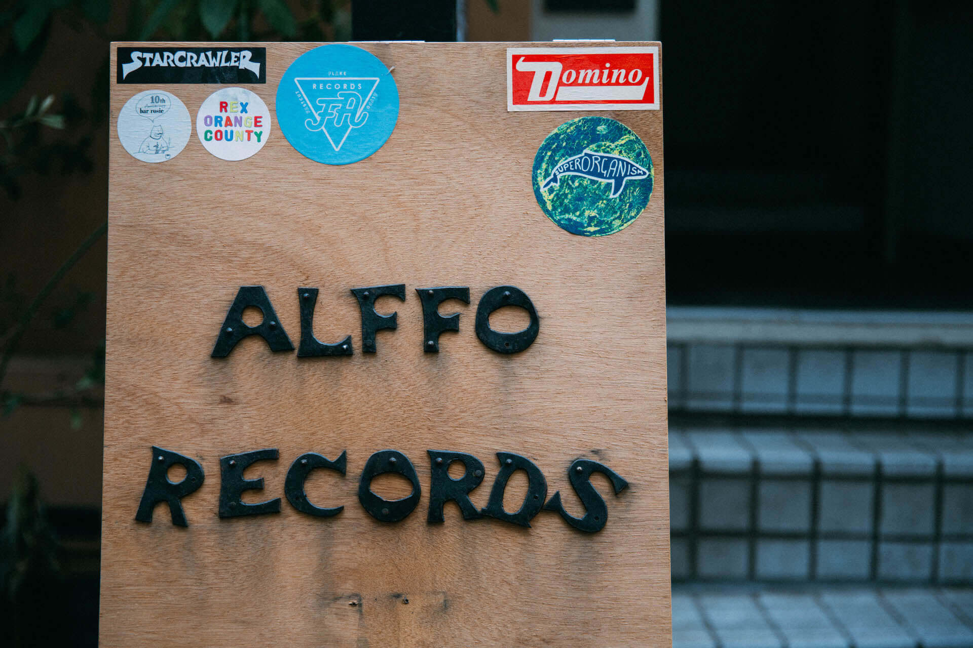 Get To Know Vol.2 Alffo Records W1C3213-1920x1280