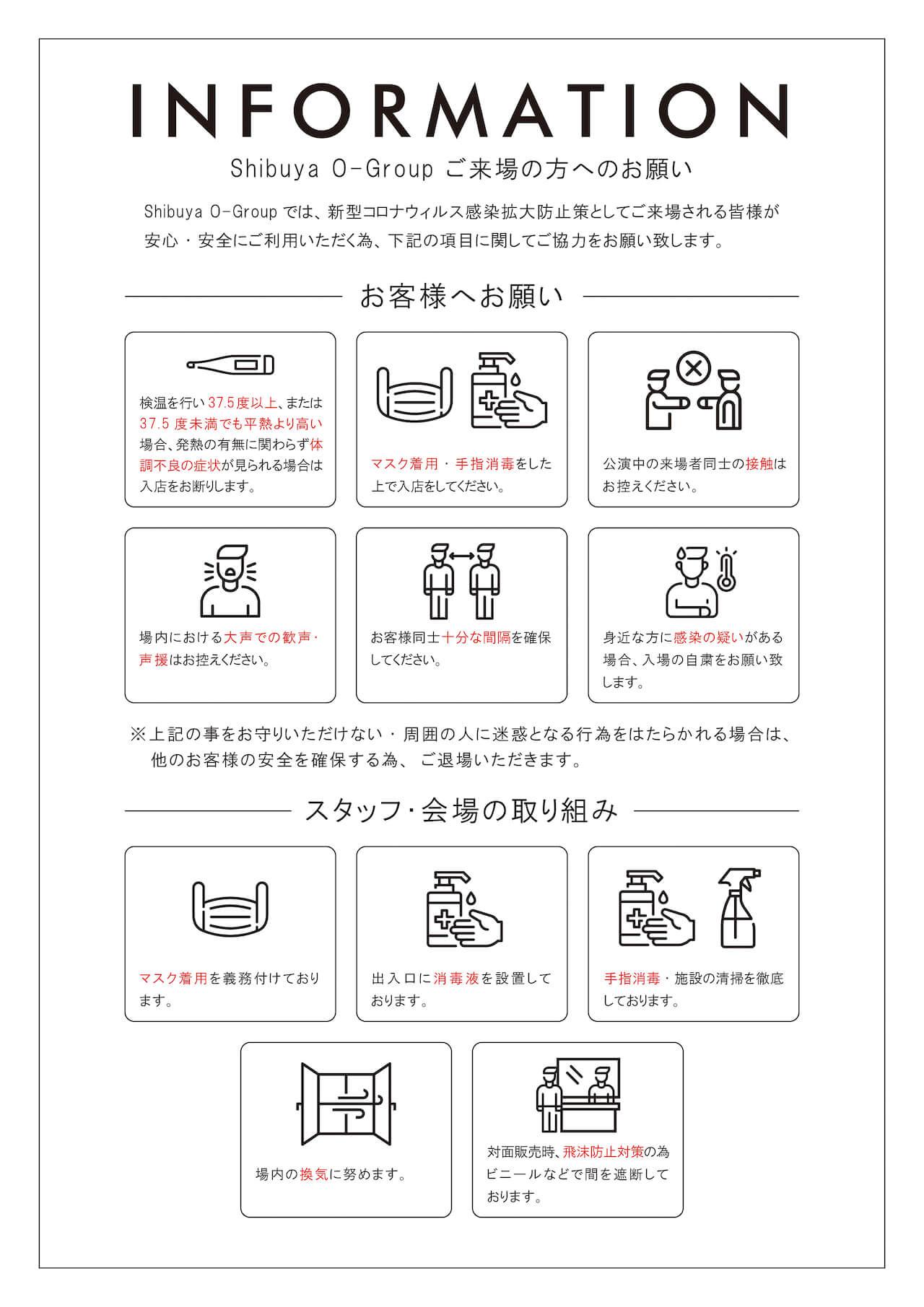 "FNCYとDaichi Yamamotoによる2マン公演が開催|アフターパーティーにはgrooveman Spot、原島""ど真ん中""宙芳らが登場 music201115-fncy-daichi-yamamoto-1"