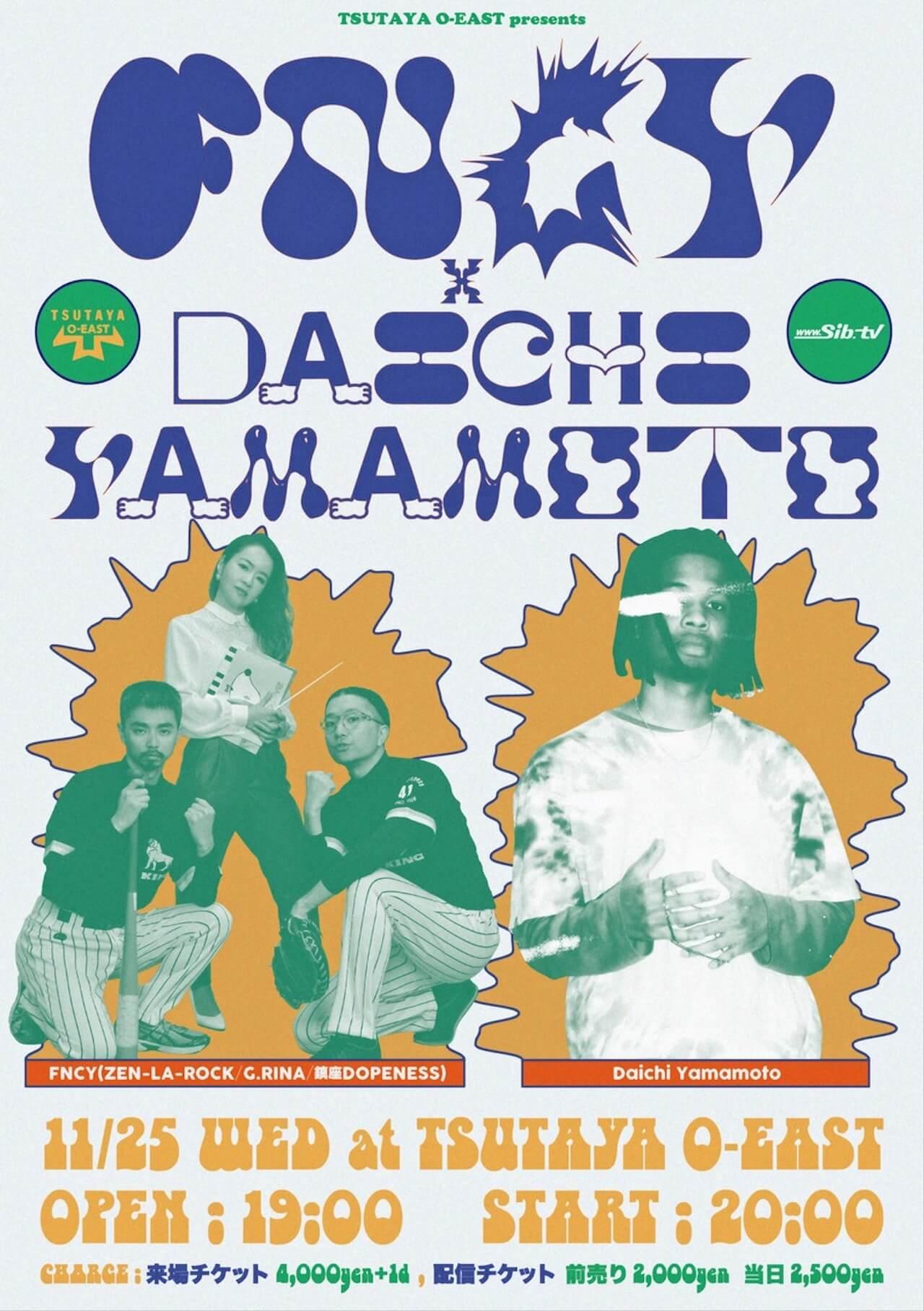 "FNCYとDaichi Yamamotoによる2マン公演が開催|アフターパーティーにはgrooveman Spot、原島""ど真ん中""宙芳らが登場 music201115-fncy-daichi-yamamoto-3"