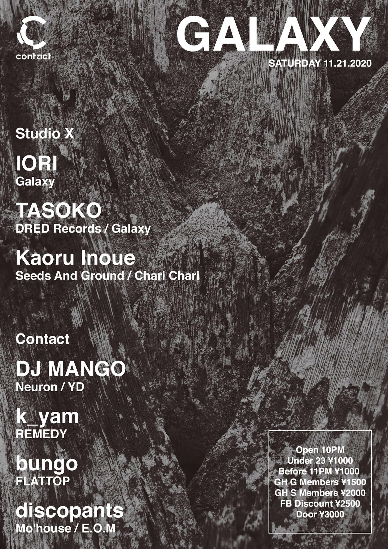 IORI主催テクノパーティー<Galaxy>が渋谷Contactで開催決定!Kaoru Inoue、Tasoko、k_yamらが登場 music201116_contact-galaxy_2-1920x2716