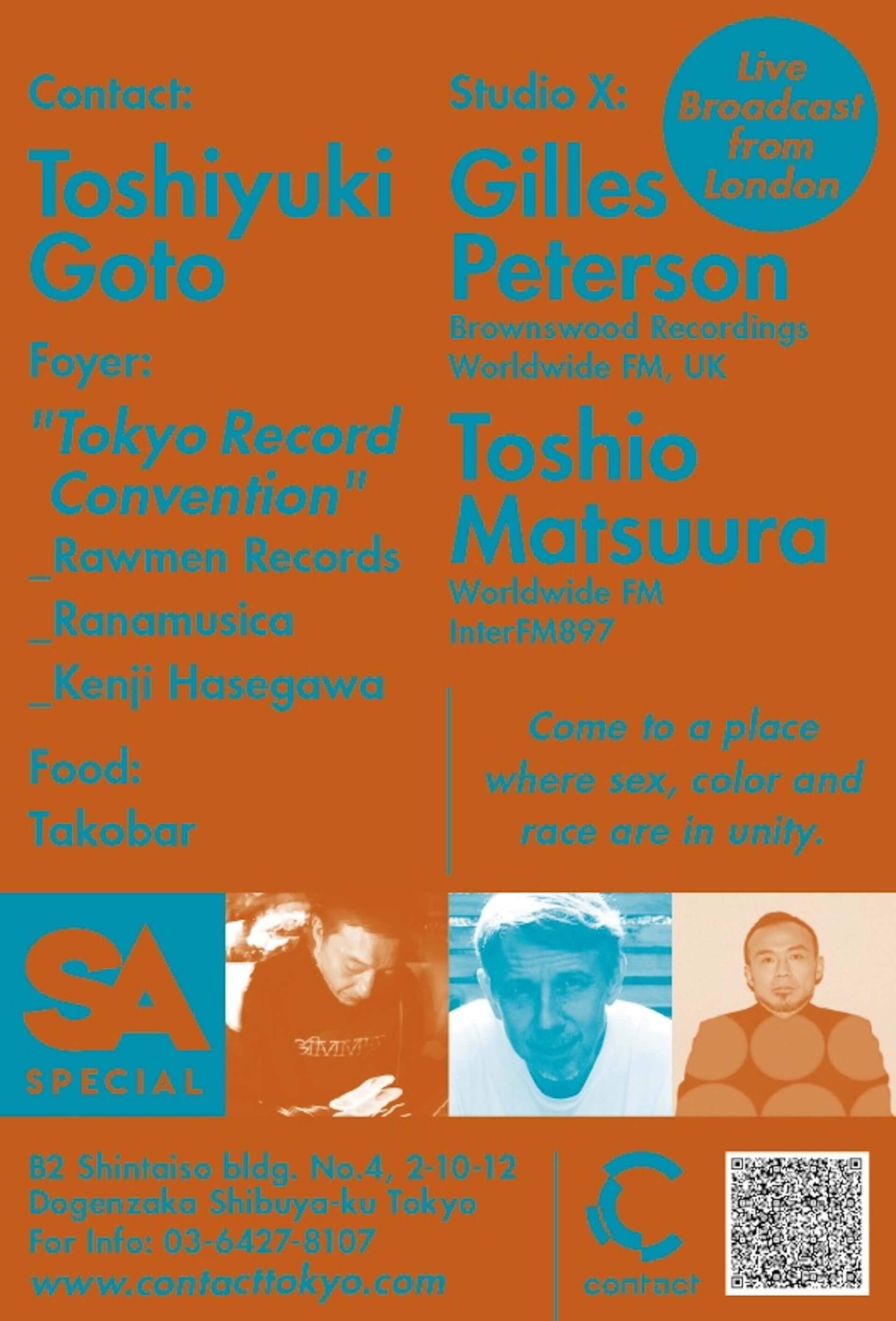 Gilles Petersonがバーチャルセットで出演!Toshiyuki Goto主催<SUNDAY AFTERNOON>が渋谷Contactで今月開催 music201116_contact-sundayafternoon_1-1920x2831
