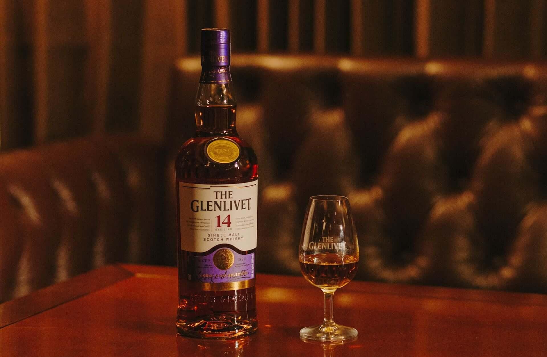 米国市場限定ウイスキー『ザ・グレンリベット 14年 コニャックカスク・セレクション』が日本に上陸!数量限定で先行販売決定 gourmet201116_theglenlivet_4-1920x1253