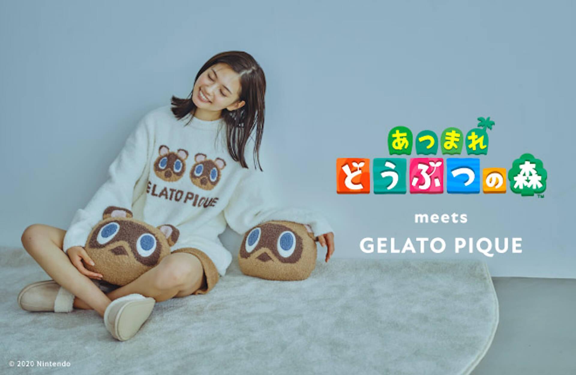 ジェラート ピケが人気のNintendo Switch用ゲーム『あつまれ どうぶつの森』のルームウェアコレクションを発売決定! life201116_gelatopique_doubutsu_20