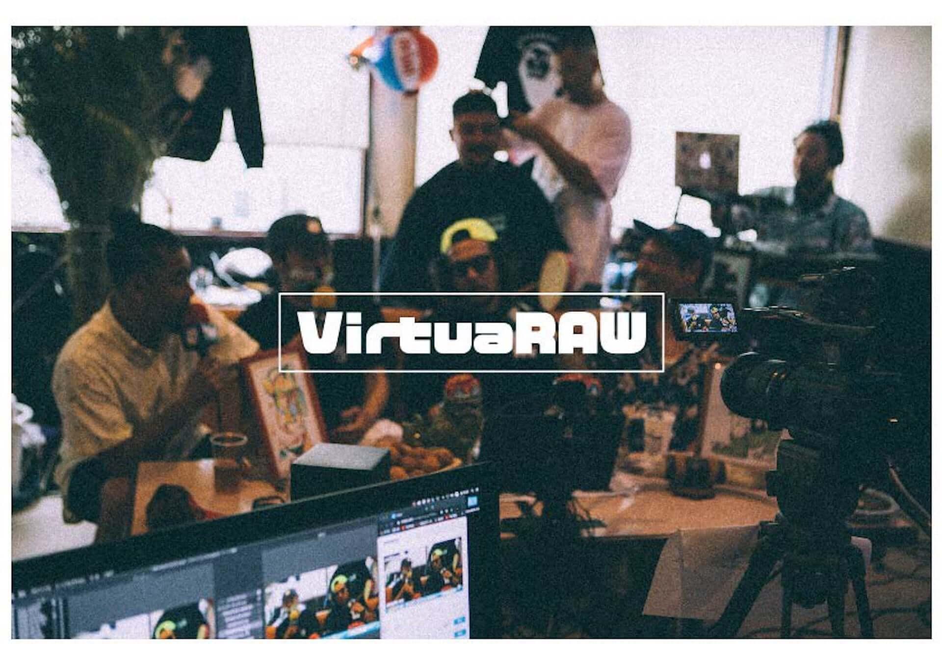 配信イベント<VirtuaRAW>が月額制番組へと移行!GEZAN、KOJOE、RITTOら出演の<波の上フェスティバル2020>が独占生配信決定 music201117_virtuaraw_9-1920x1355