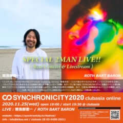 SYNCHRONICITY2020 clubasia online
