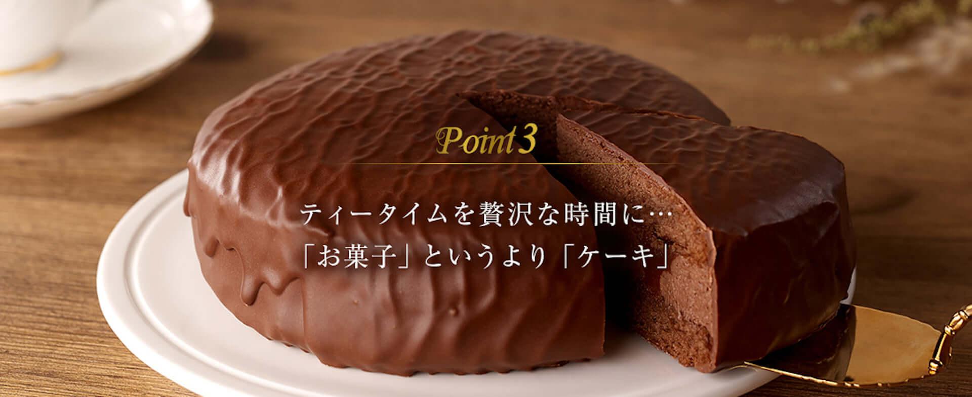 ロッテから「冬のチョコパイ」史上最重量のホールケーキが登場!1,000個限定の新商品『スペシャリテ』が発売決定 gourmet201117_chocopie_2-1920x785