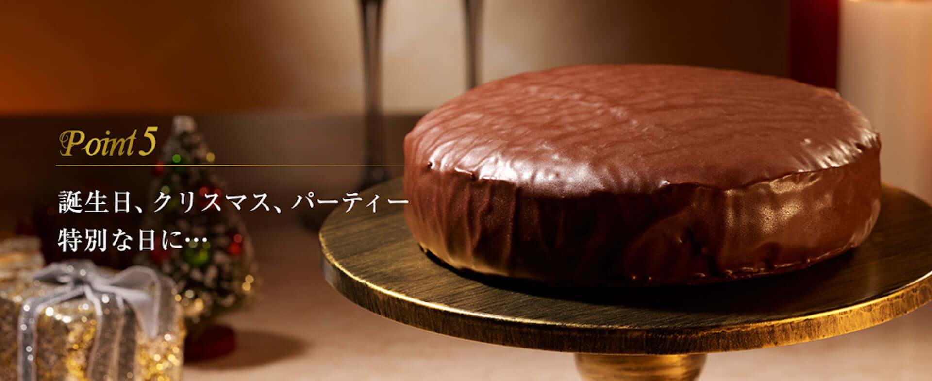 ロッテから「冬のチョコパイ」史上最重量のホールケーキが登場!1,000個限定の新商品『スペシャリテ』が発売決定 gourmet201117_chocopie_3-1920x785